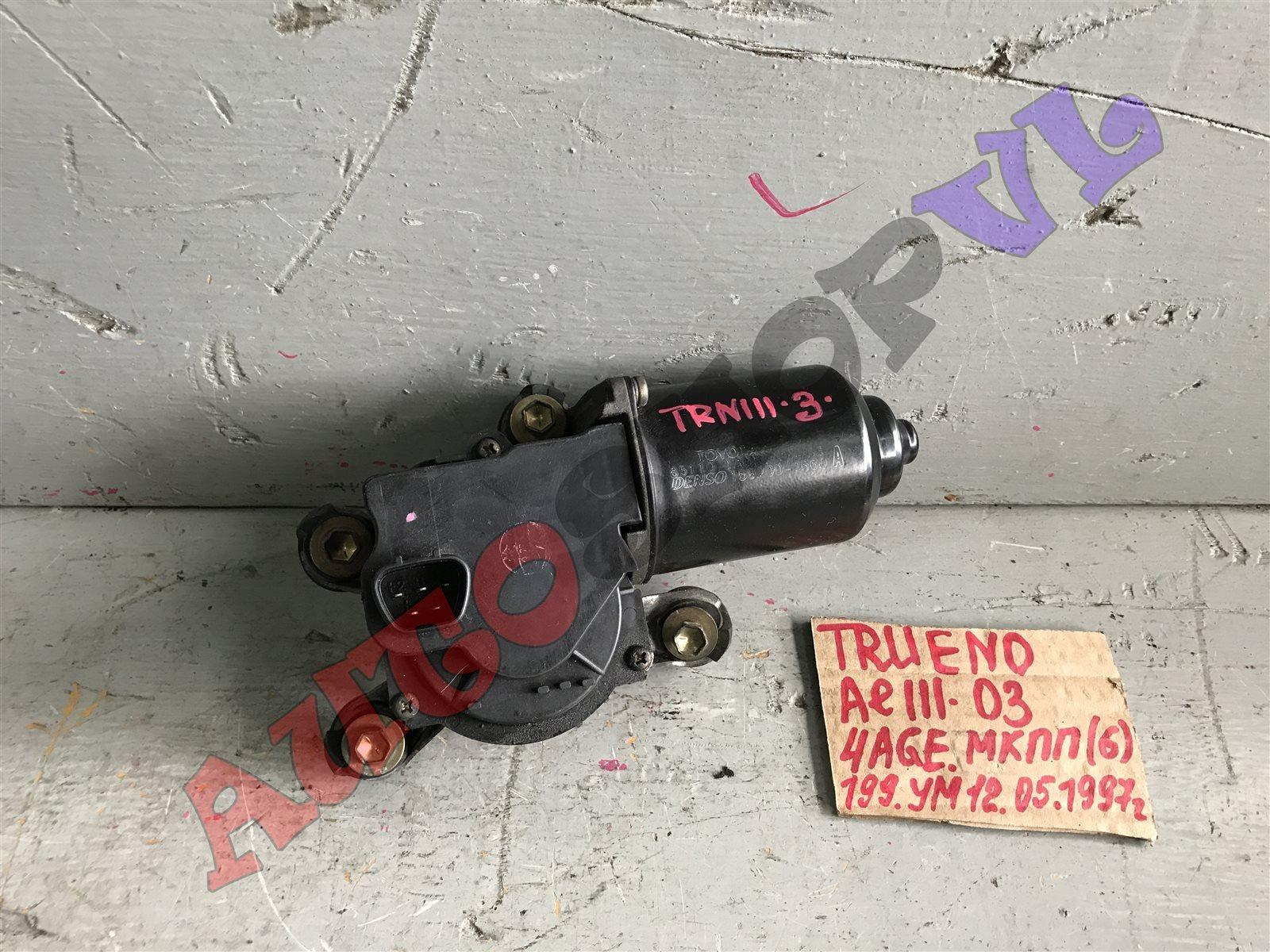 Мотор дворников Toyota Sprinter Trueno AE111 передний (б/у)