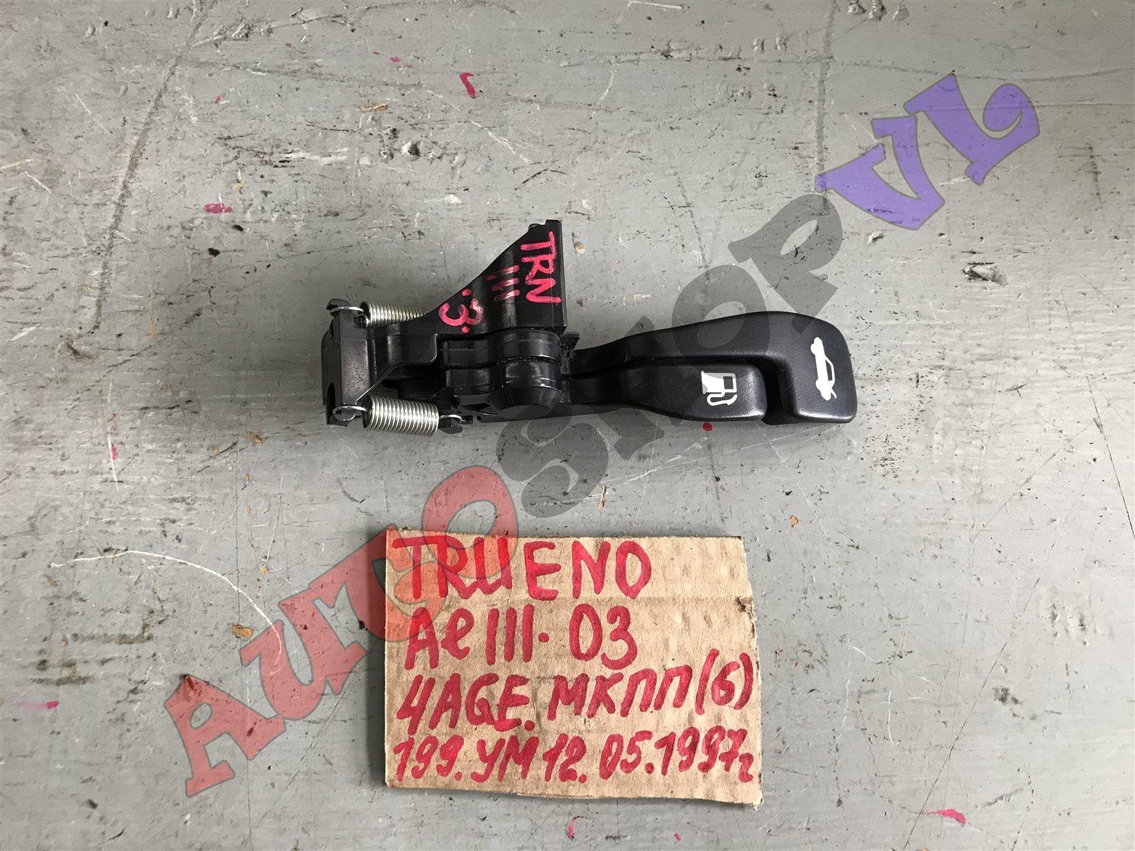 Ручка открывания бензобака Toyota Sprinter Trueno AE111 (б/у)