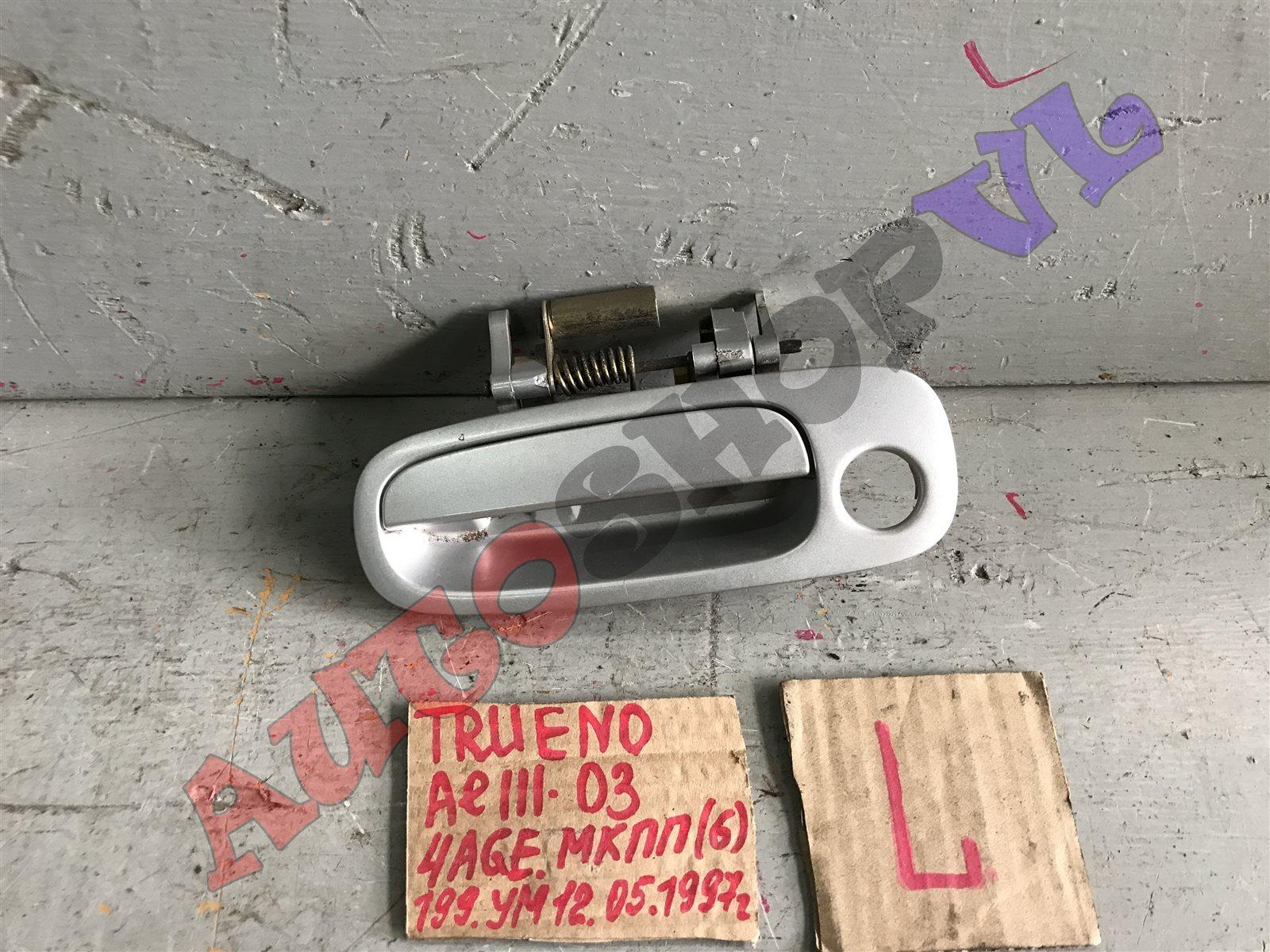 Ручка двери внешняя Toyota Sprinter Trueno AE111 4AGE передняя левая (б/у)