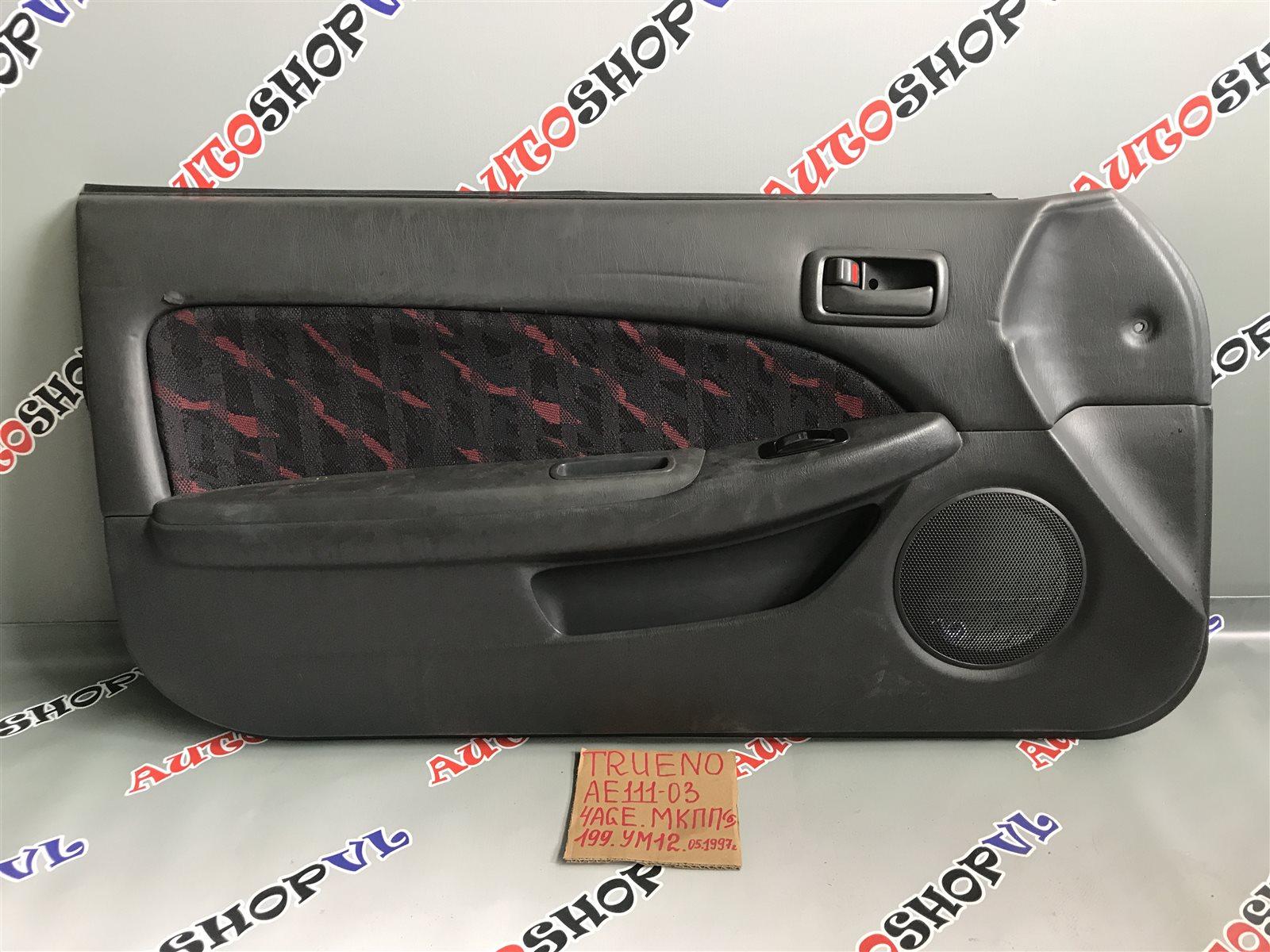 Обшивка дверей Toyota Sprinter Trueno AE111 (б/у)