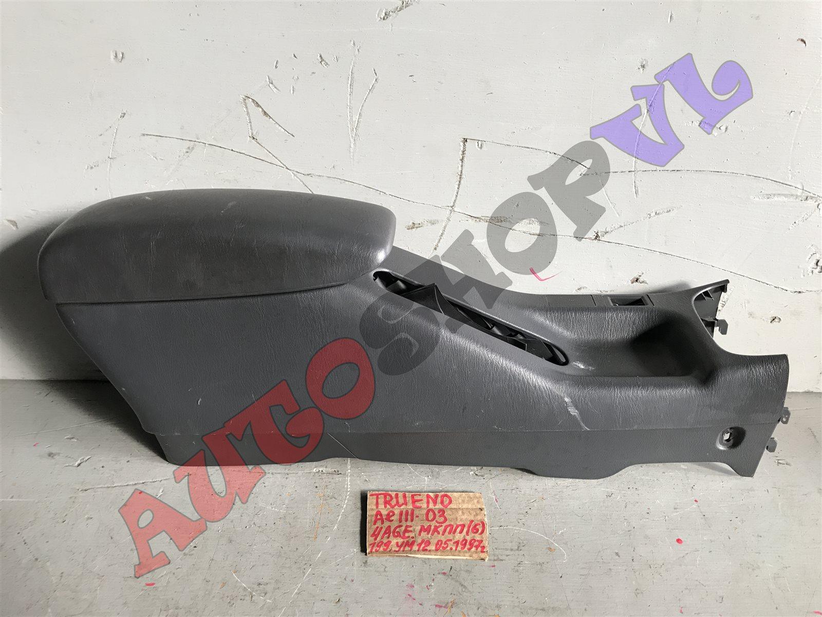 Бардачок между сиденьями Toyota Sprinter Trueno AE111 (б/у)