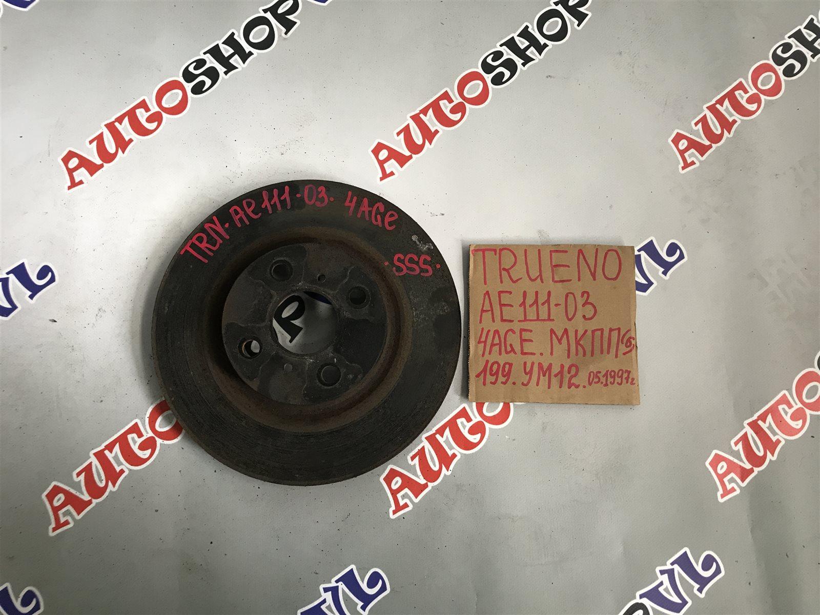 Тормозной диск Toyota Sprinter Trueno AE111 4AGE передний левый (б/у)