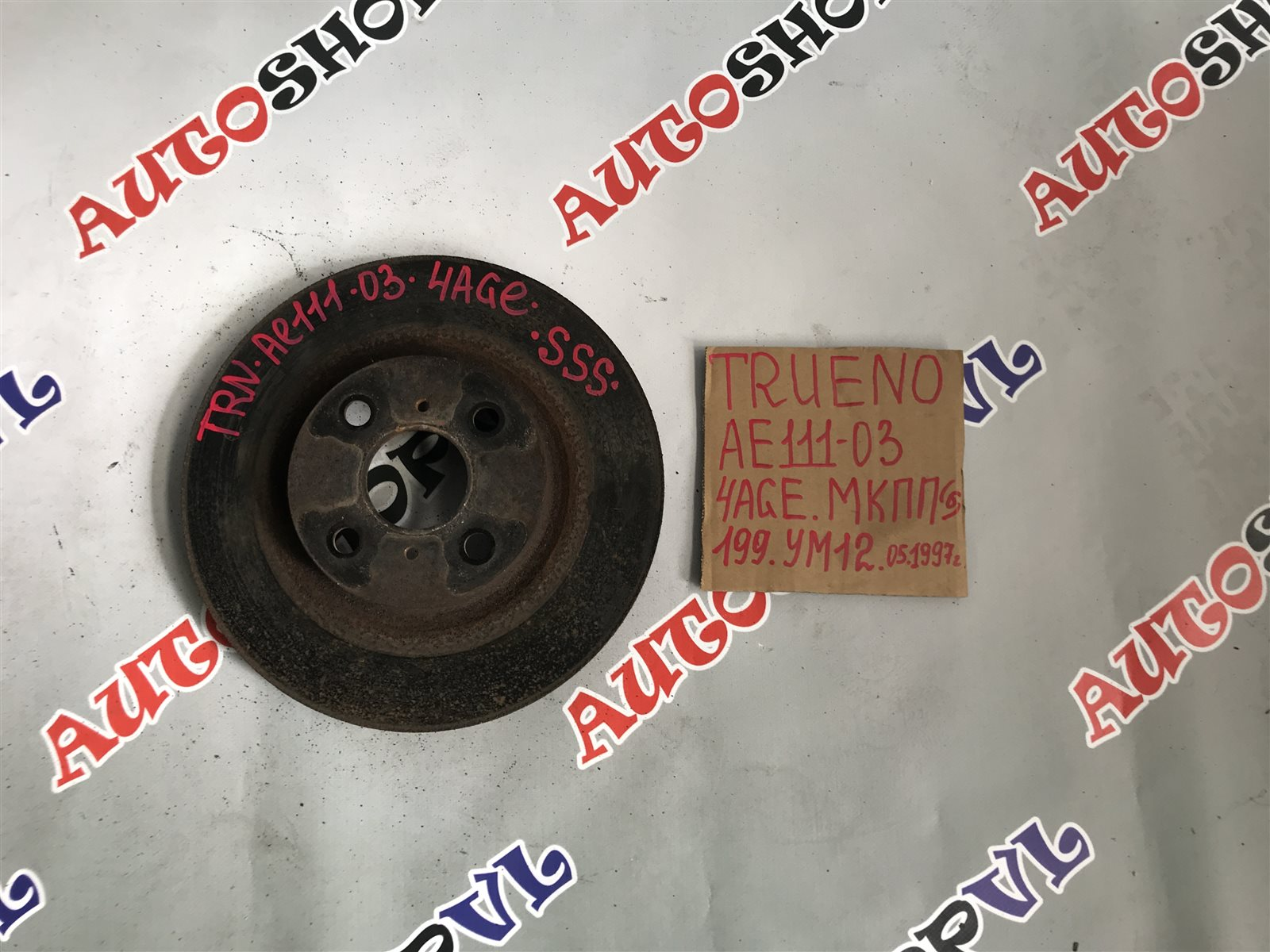 Тормозной диск Toyota Sprinter Trueno AE111 4AGE передний правый (б/у)