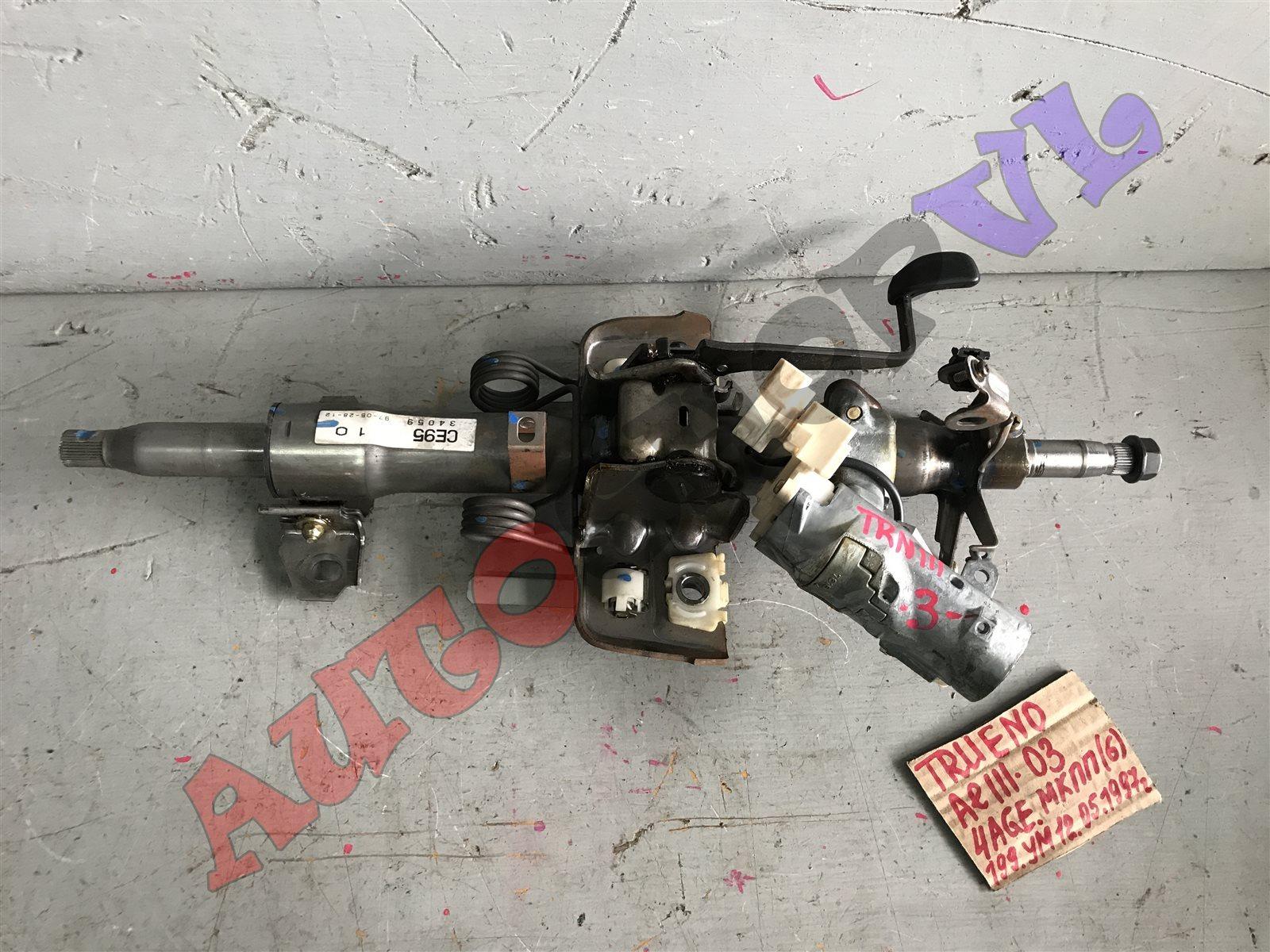 Рулевая колонка Toyota Sprinter Trueno AE111 4AGE (б/у)