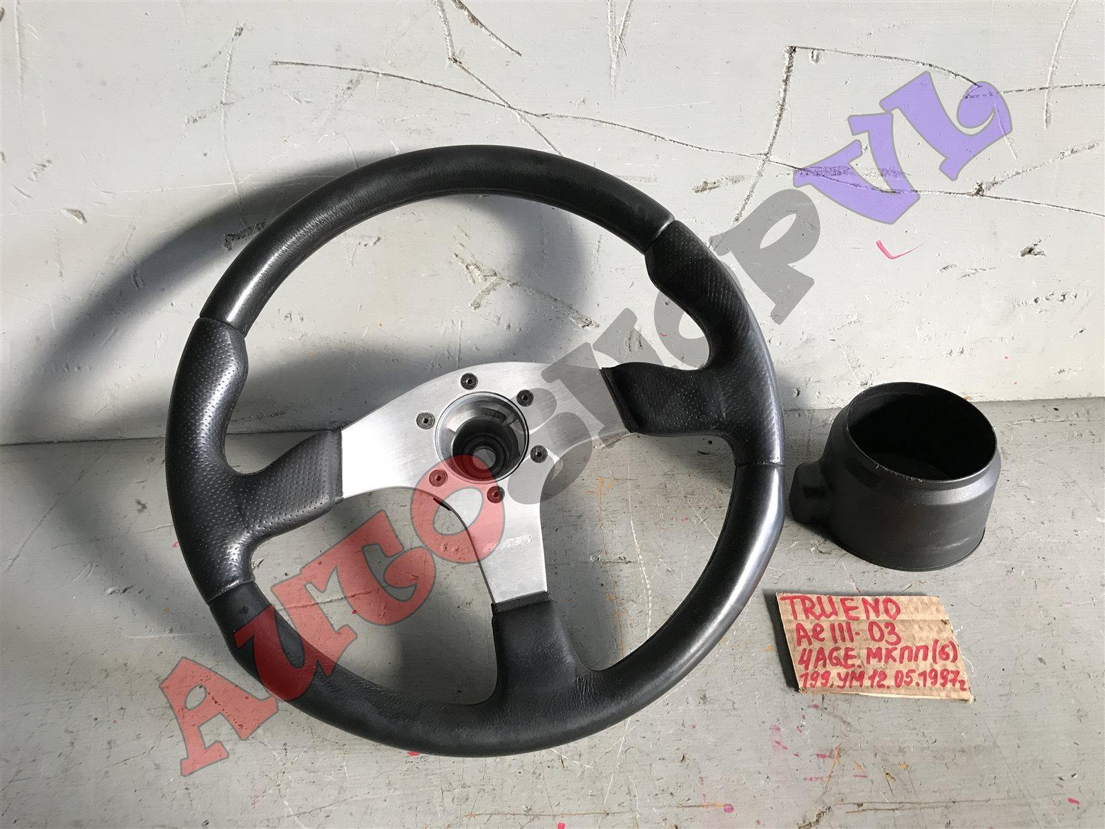 Руль Toyota Sprinter Trueno AE111 4AGE (б/у)
