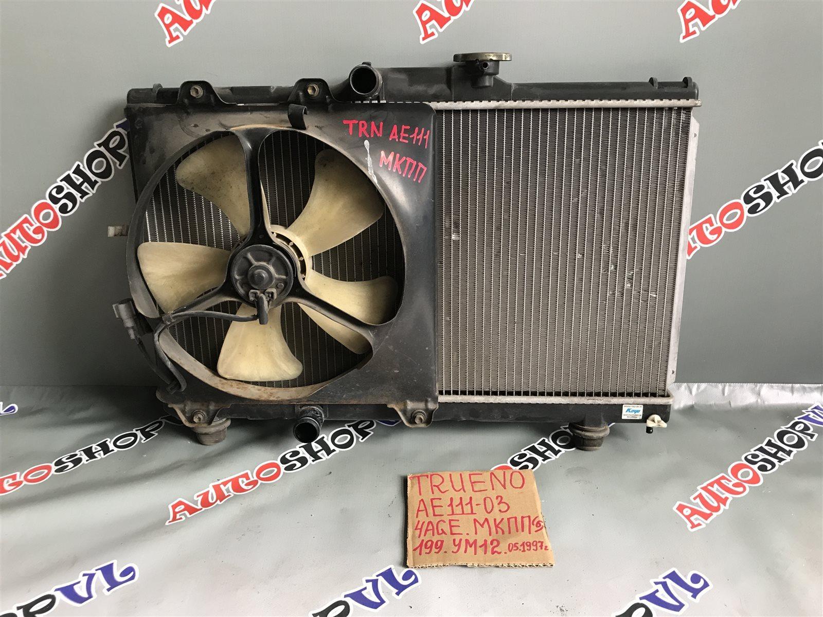 Радиатор основной Toyota Sprinter Trueno AE111 4AGE (б/у)