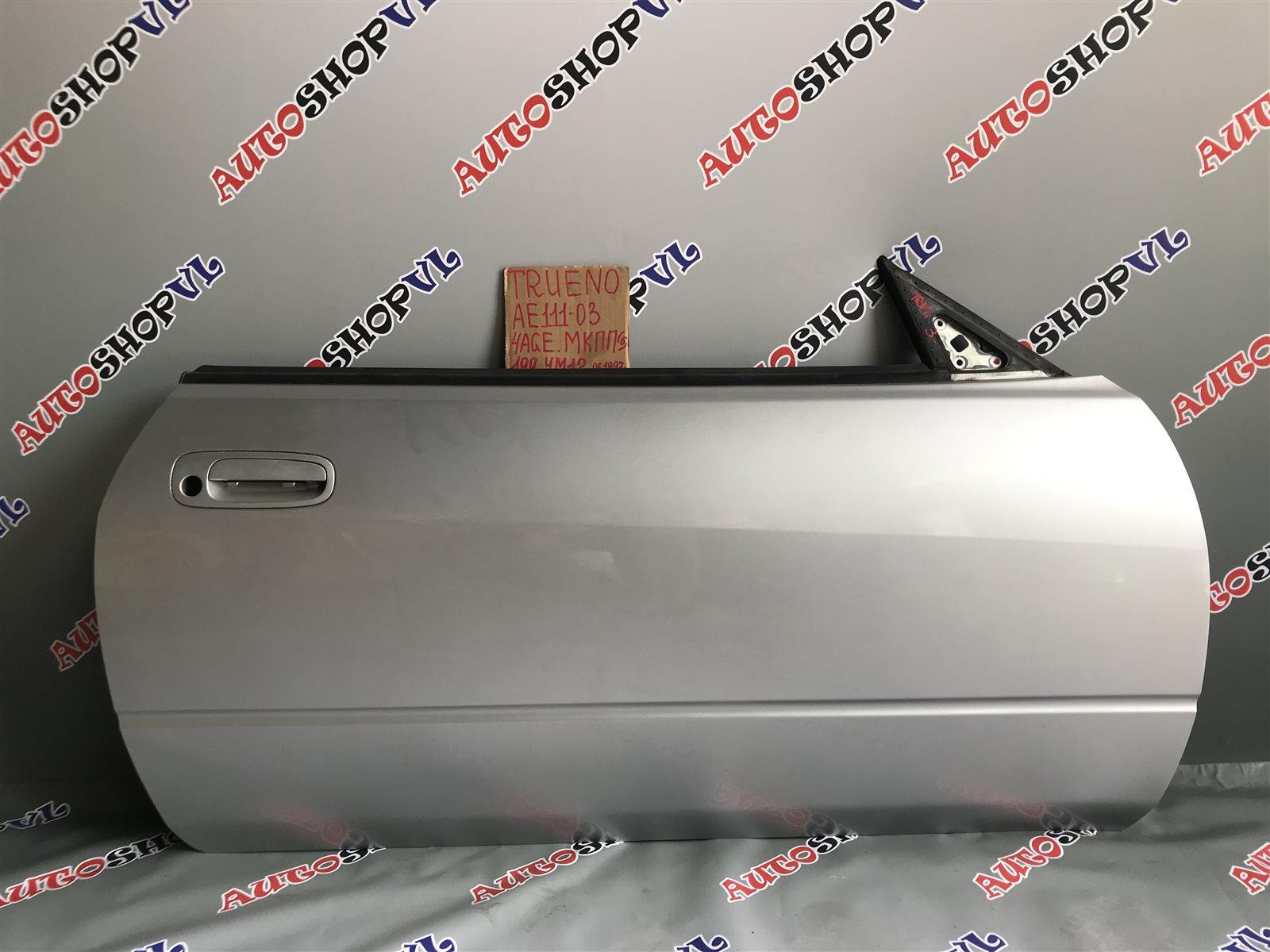 Дверь Toyota Sprinter Trueno AE111 4AGE передняя правая (б/у)