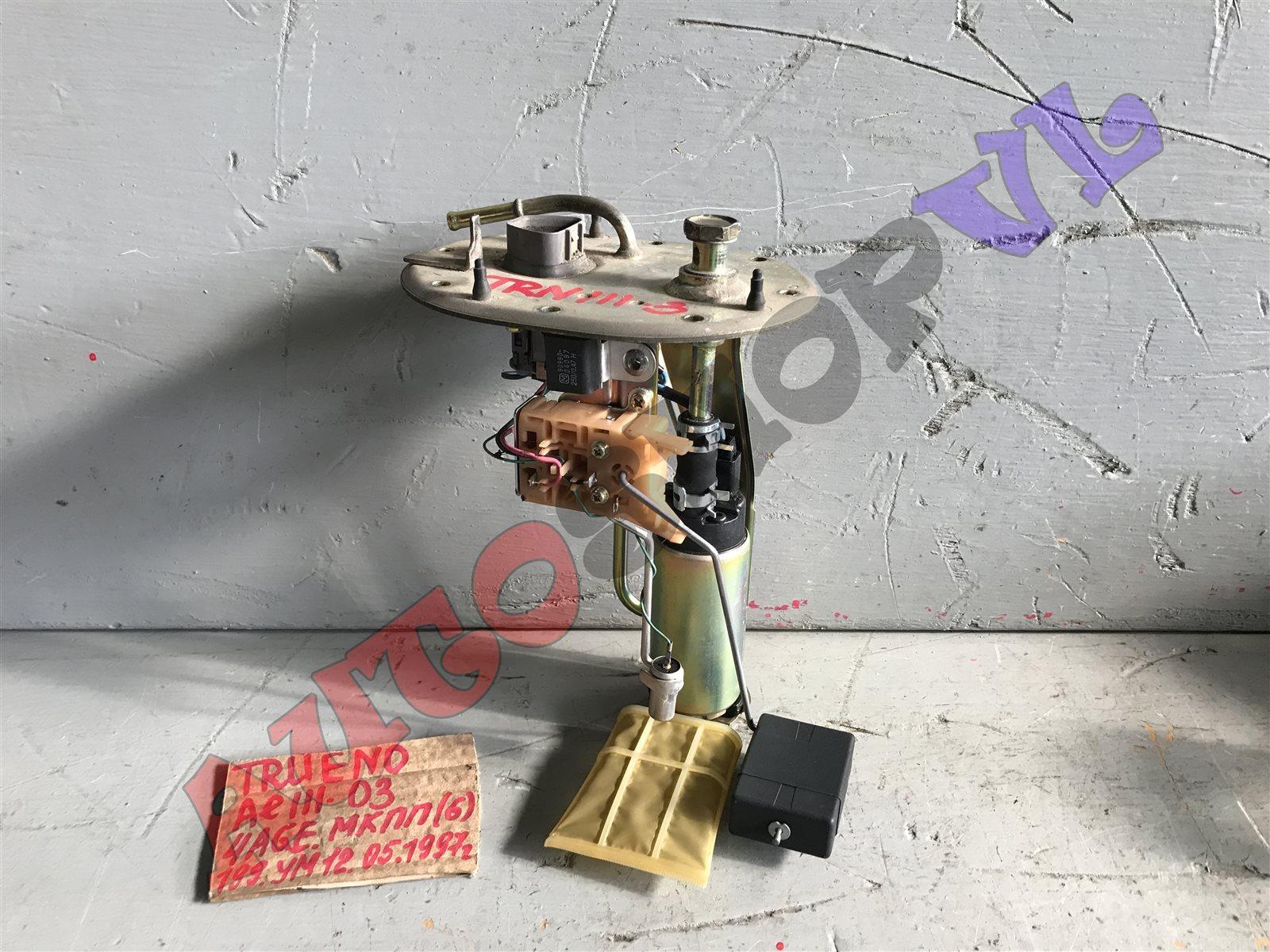 Топливный насос Toyota Sprinter Trueno AE111 4AGE (б/у)