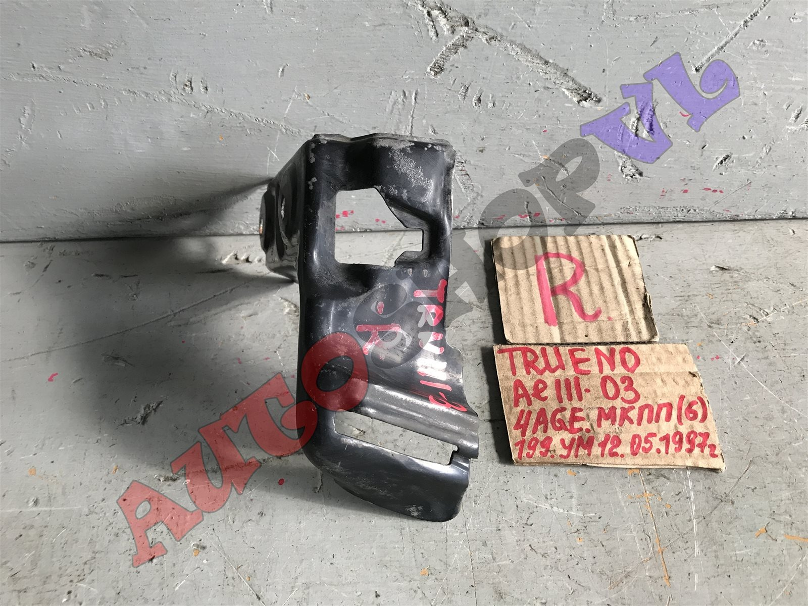 Крепление бампера Toyota Sprinter Trueno AE111 переднее правое (б/у)