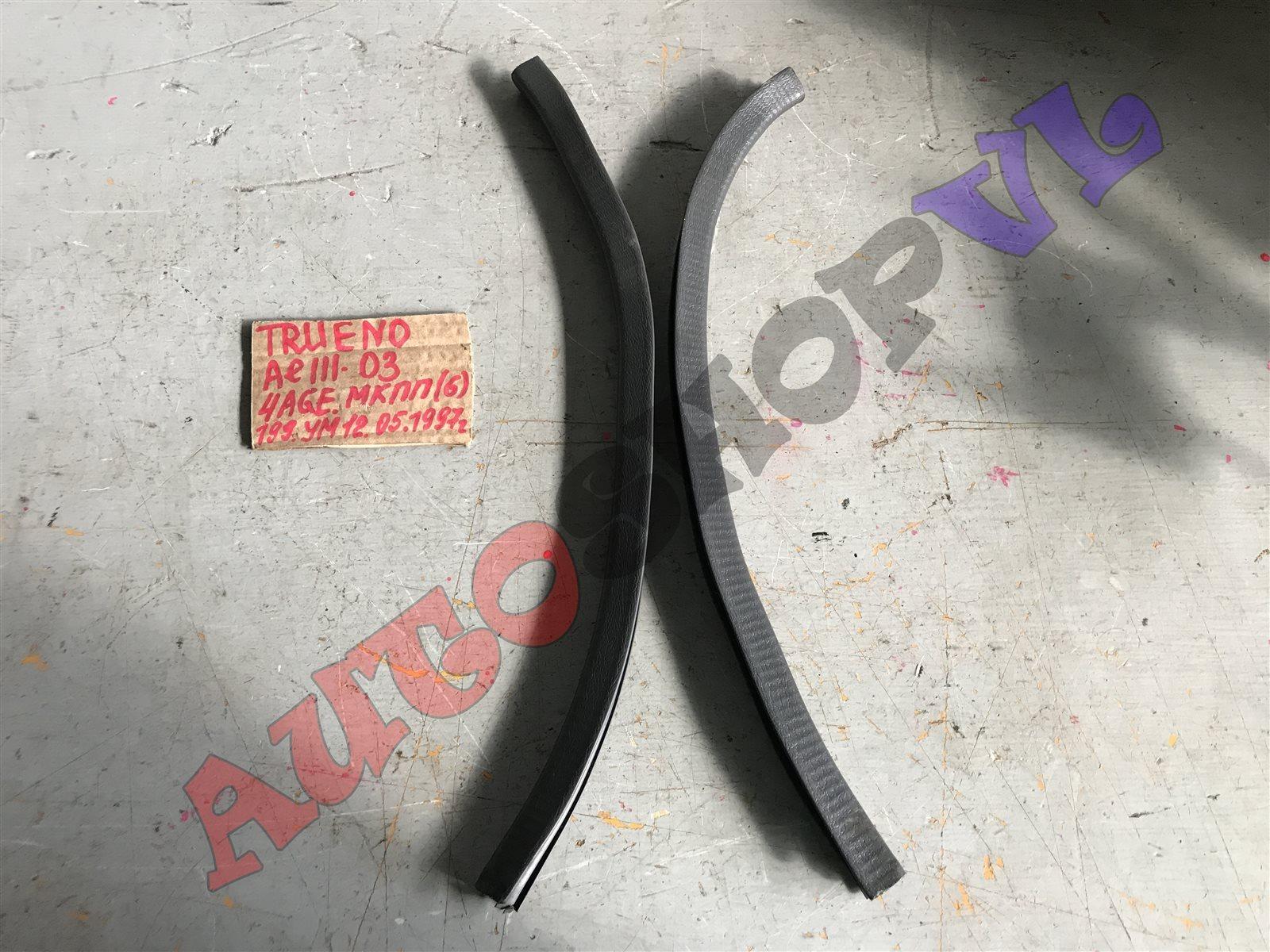 Уплотнительная резинка Toyota Sprinter Trueno AE111 (б/у)