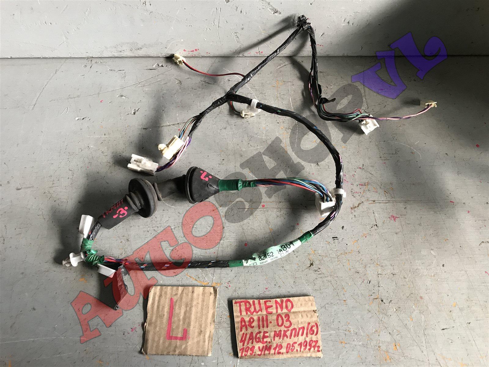 Проводка двери Toyota Sprinter Trueno AE111 4AGE передняя левая (б/у)