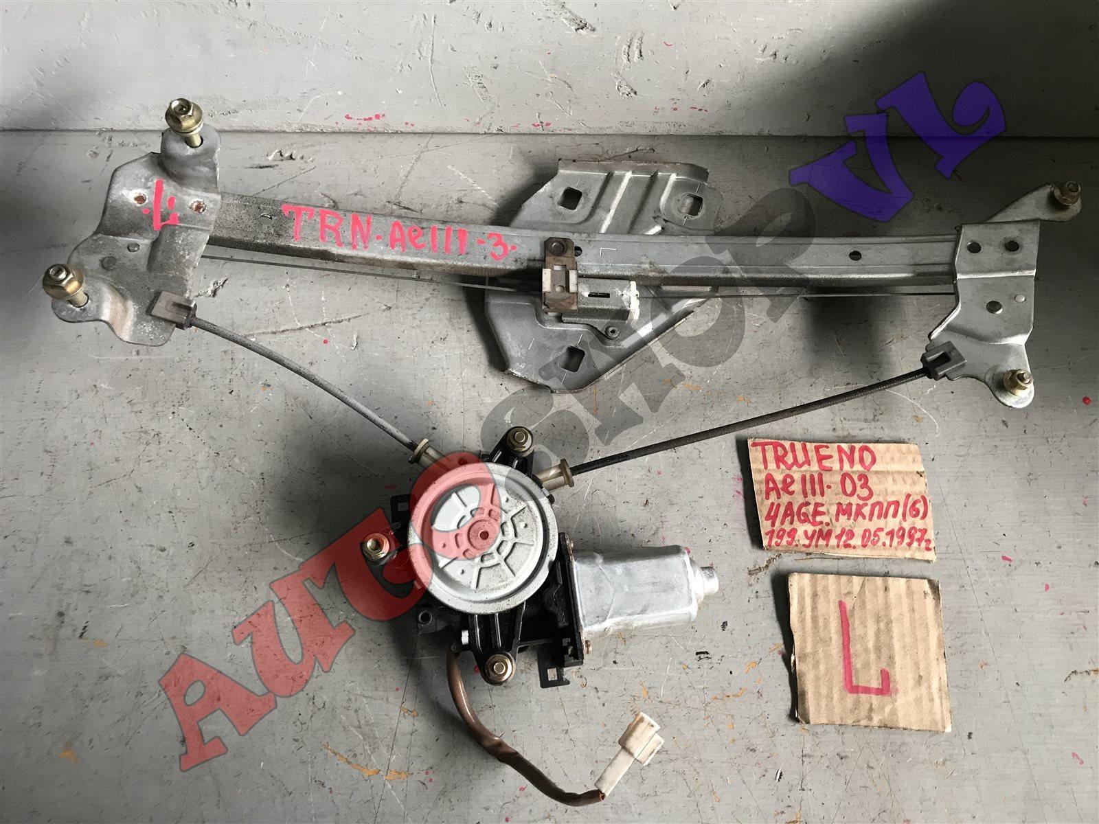 Стеклоподъемник Toyota Sprinter Trueno AE111 4AGE передний левый (б/у)