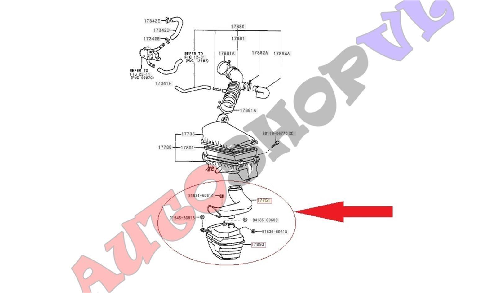 Воздуховод Toyota Sprinter Trueno AE111 4AGE (б/у)
