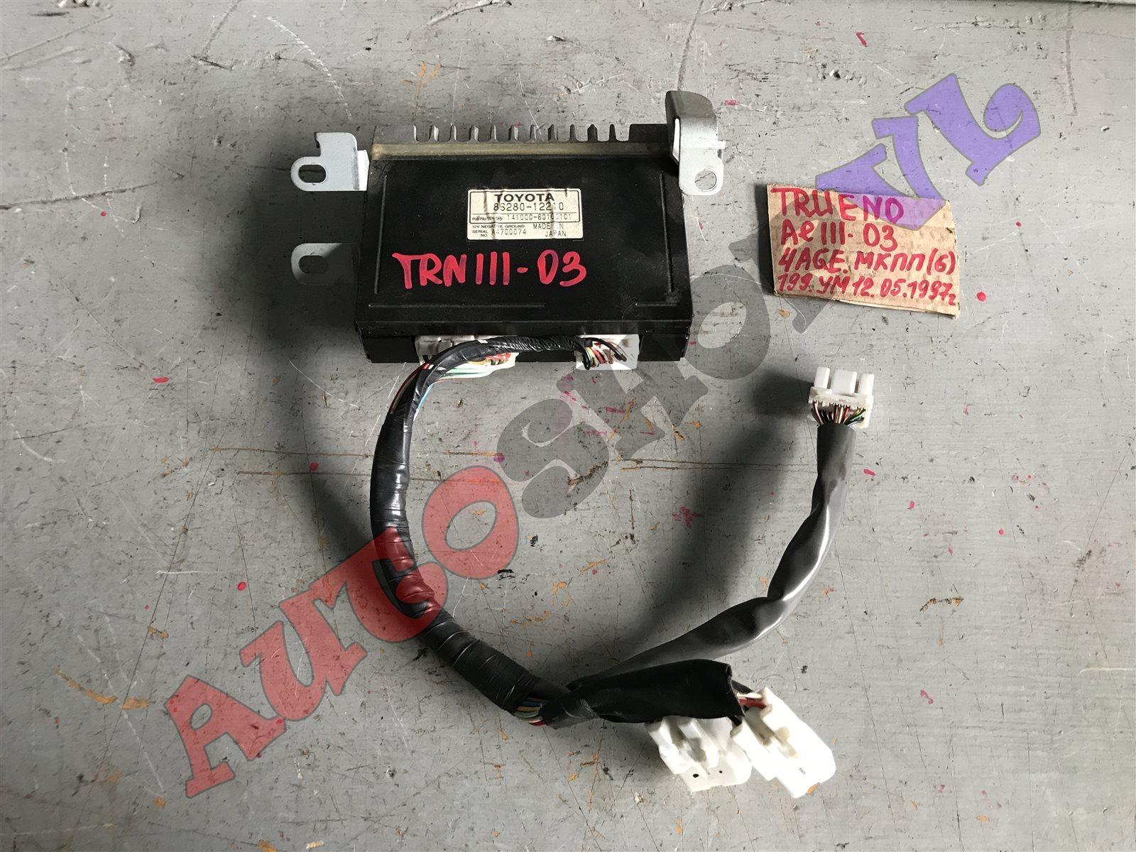 Усилитель магнитофона Toyota Sprinter Trueno AE111 4AGE (б/у)