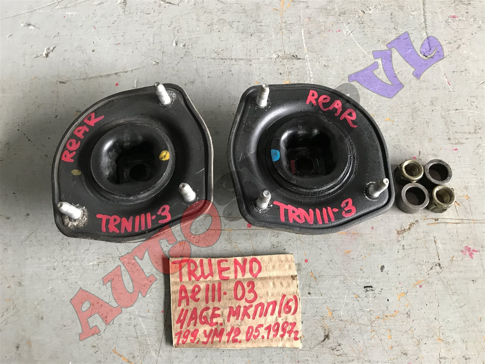 Чашка стойки Toyota Sprinter Trueno AE111 4AGE задняя (б/у)
