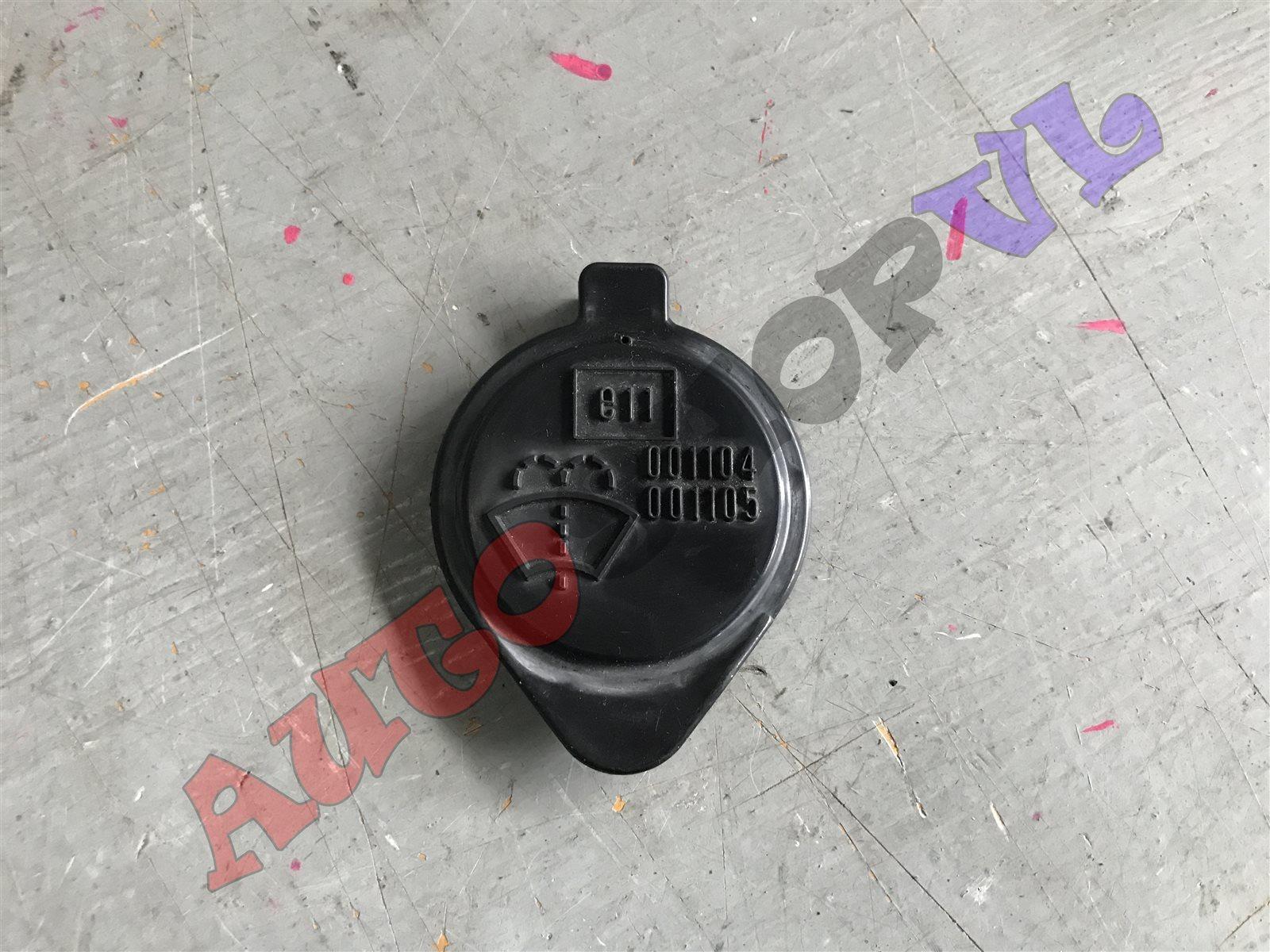 Крышка бачка омывателя Toyota Camry Gracia Wagon MCV21 2MZFE (б/у)