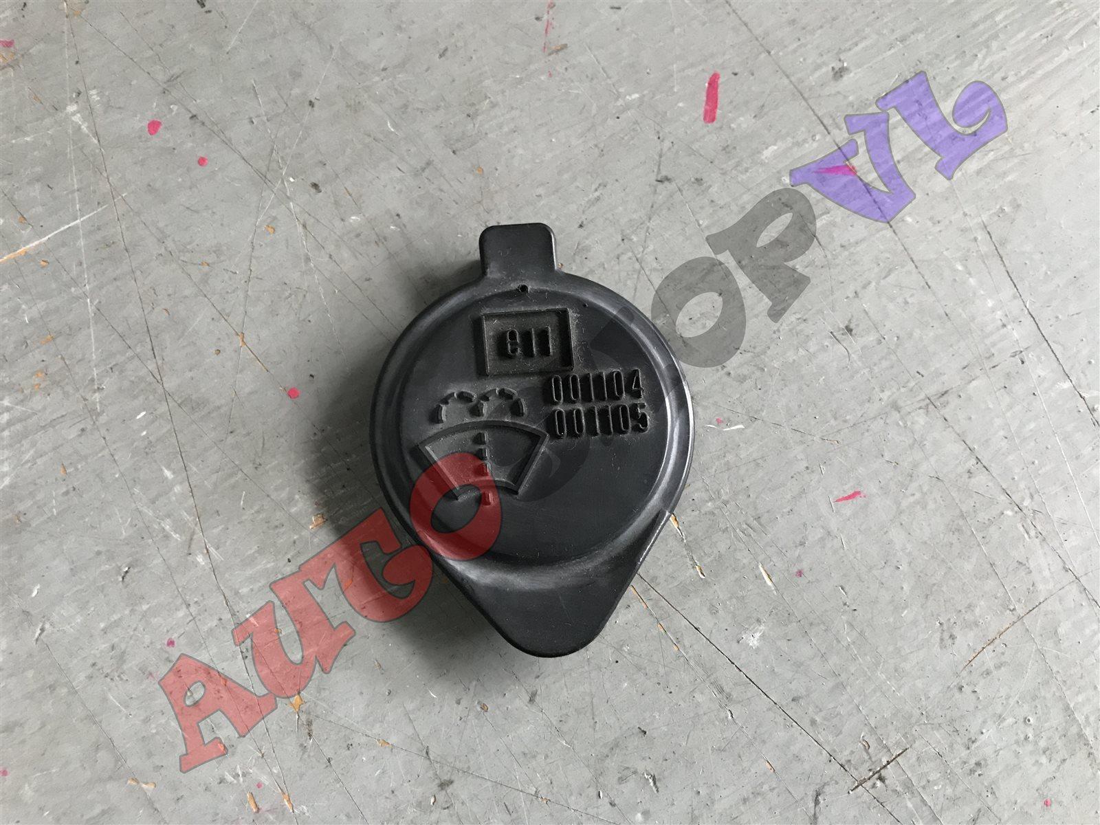 Крышка бачка омывателя Toyota Windom MCV21 2MZFE (б/у)