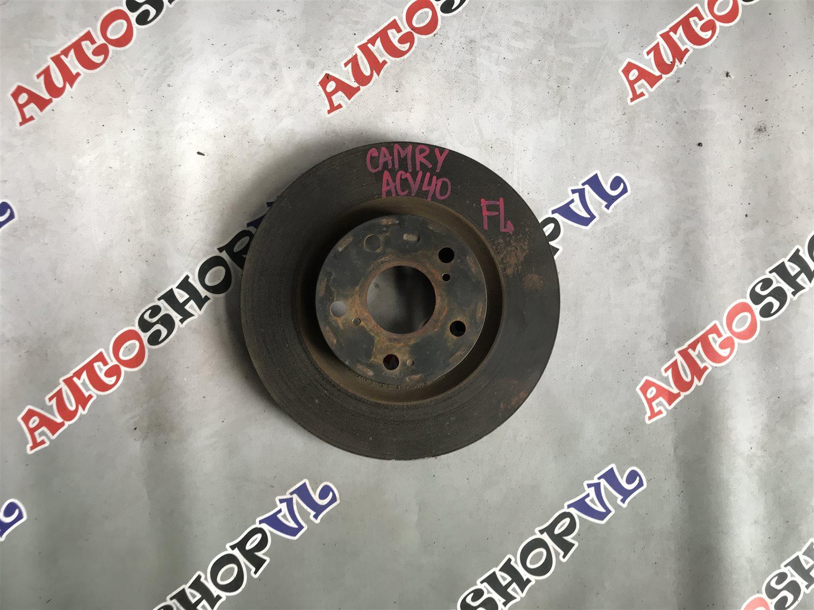Тормозной диск Toyota Camry ACV40 2AZFE 02.2006 передний левый (б/у)