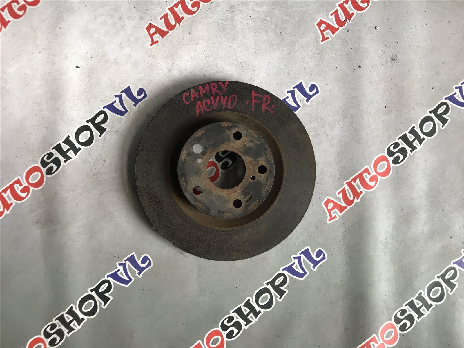 Тормозной диск Toyota Camry ACV40 2AZFE 02.2006 передний правый (б/у)
