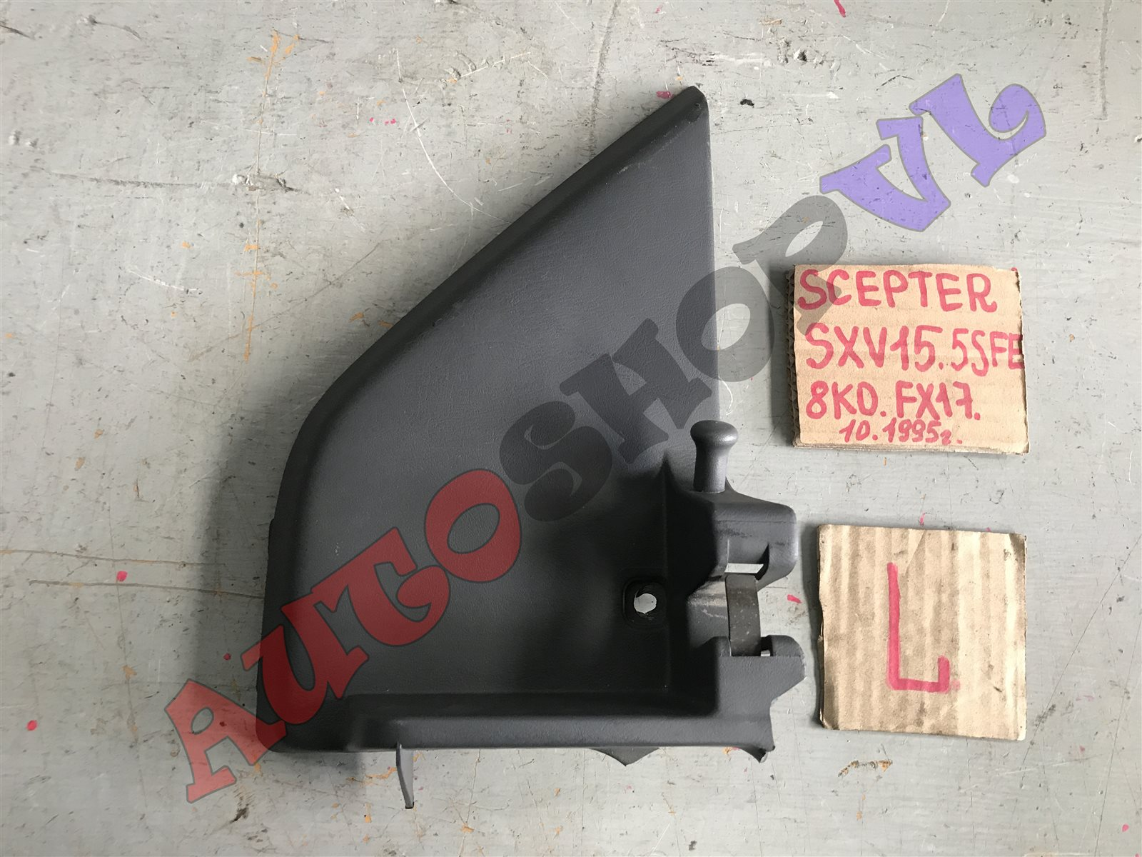 Крепление полки багажника Toyota Scepter SXV15W 5SFE 10.1995 левое (б/у)