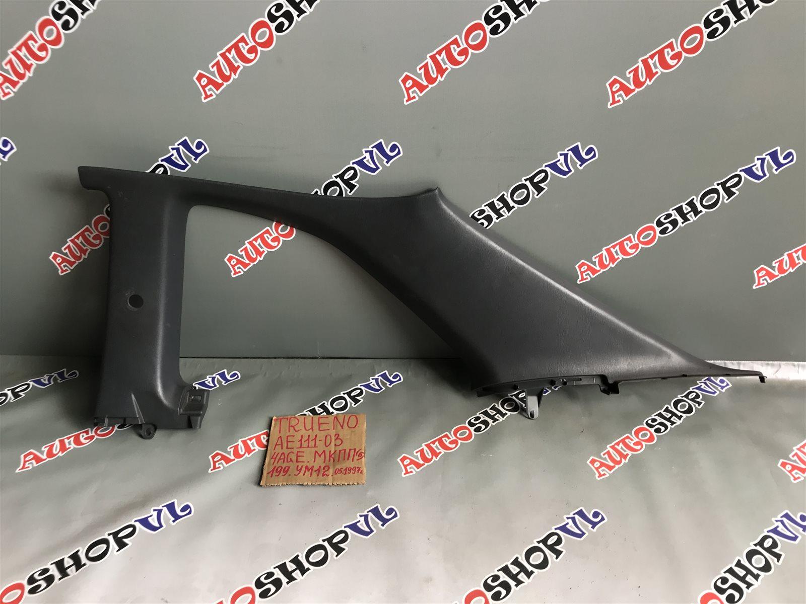 Обшивка салона Toyota Sprinter Trueno AE111 задняя правая верхняя (б/у)