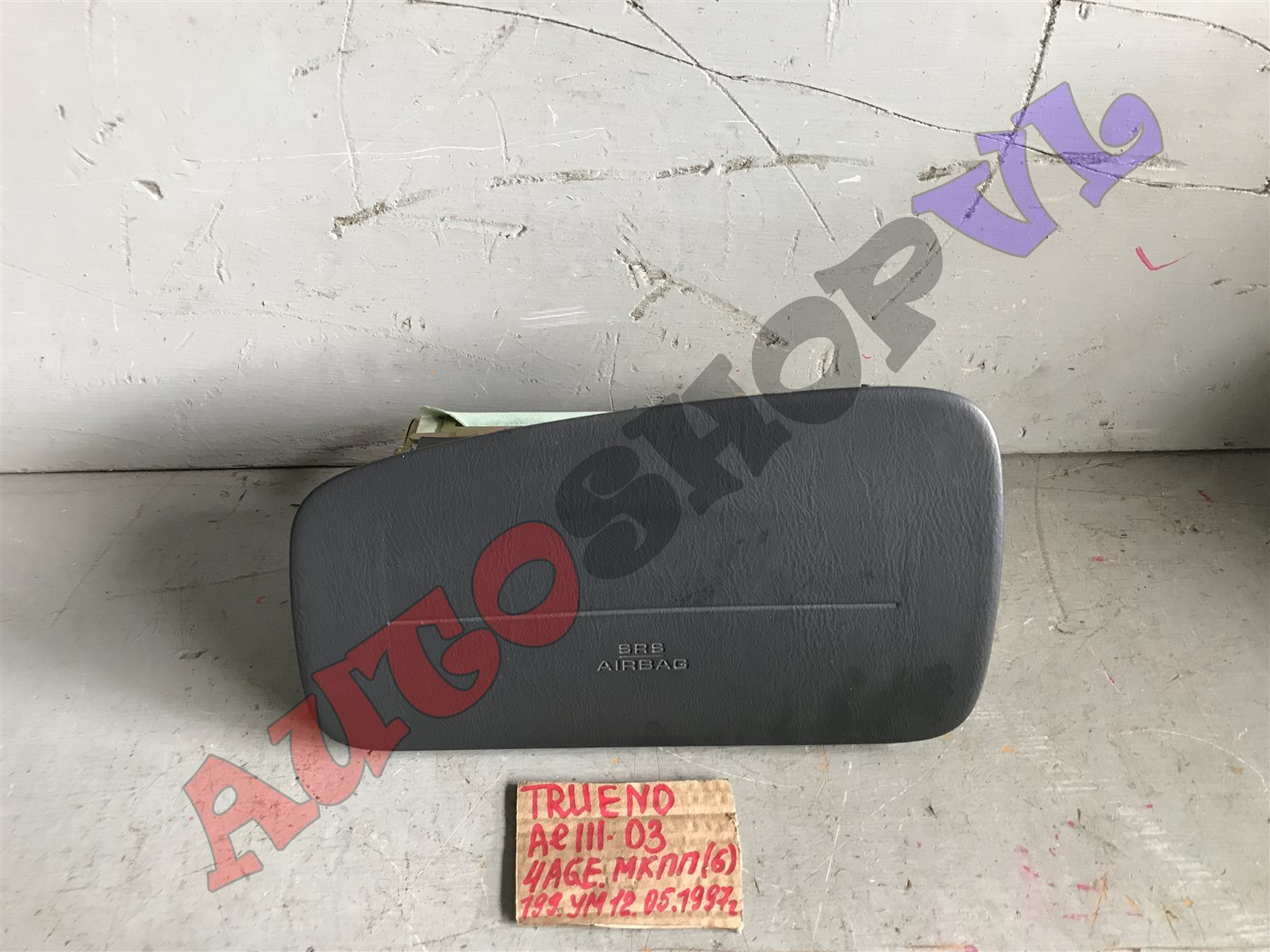 Airbag пассажирский Toyota Sprinter Trueno AE111 (б/у)
