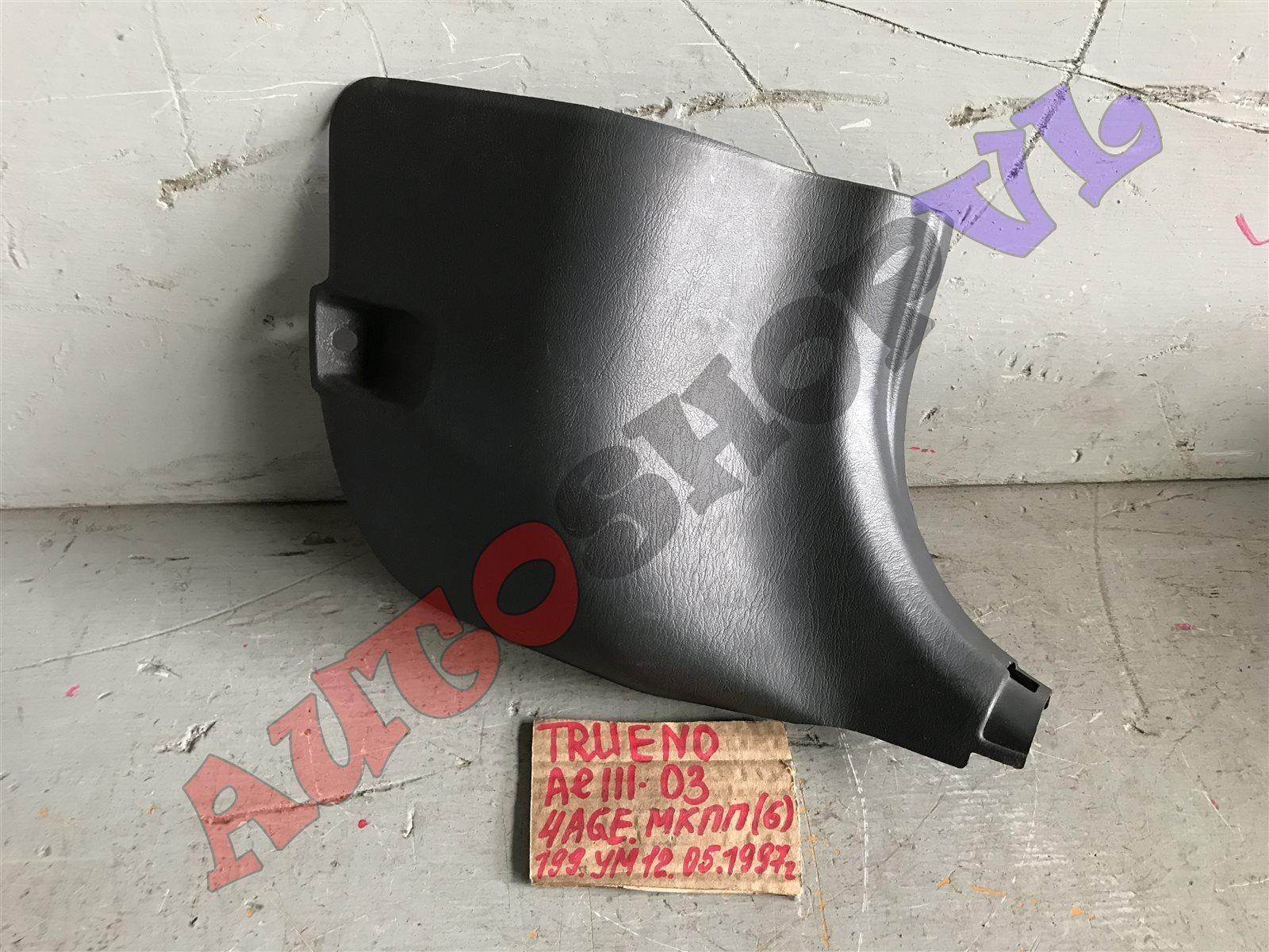 Обшивка салона Toyota Sprinter Trueno AE111 передняя правая нижняя (б/у)