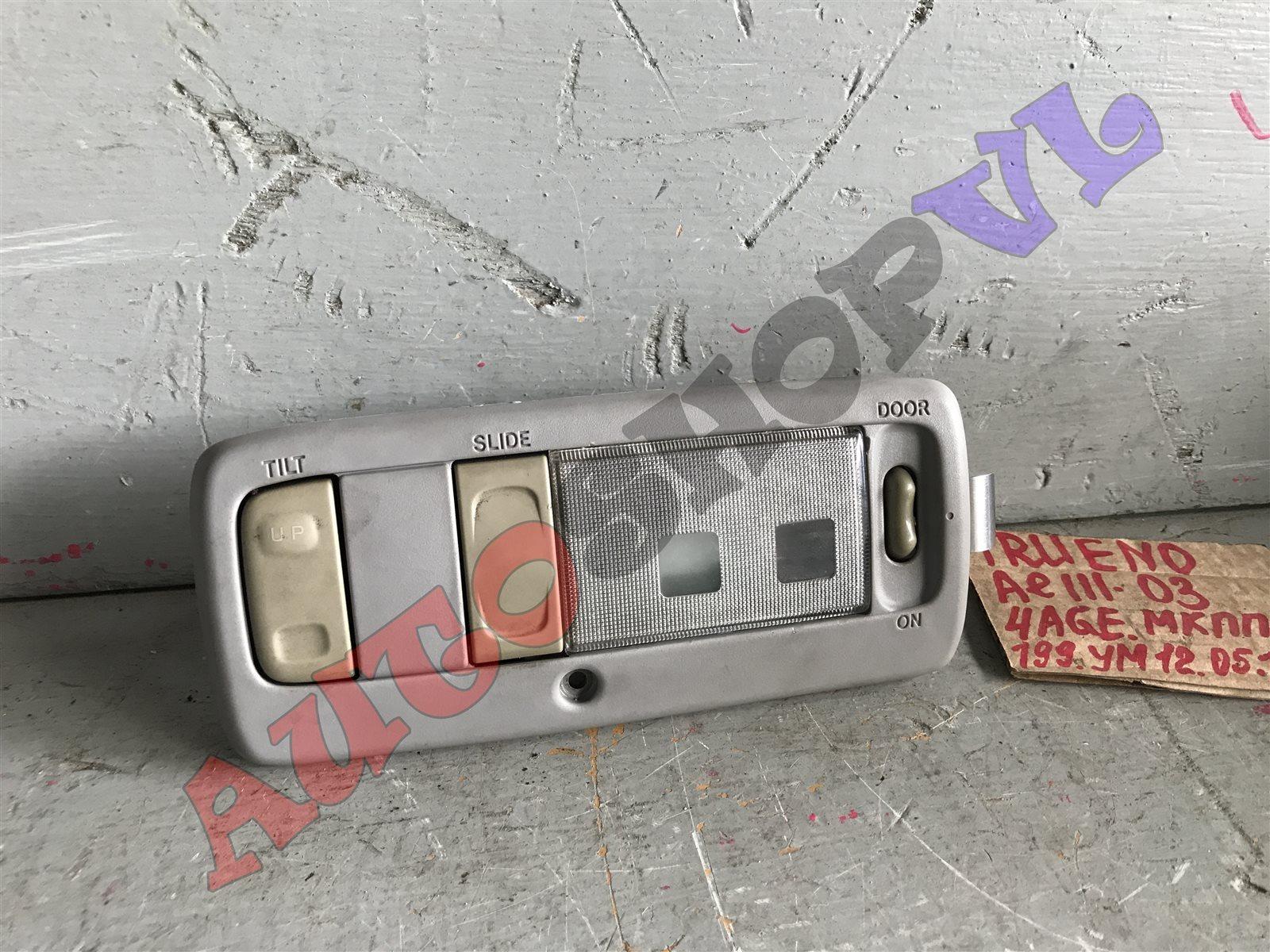Плафон Toyota Sprinter Trueno AE111 (б/у)