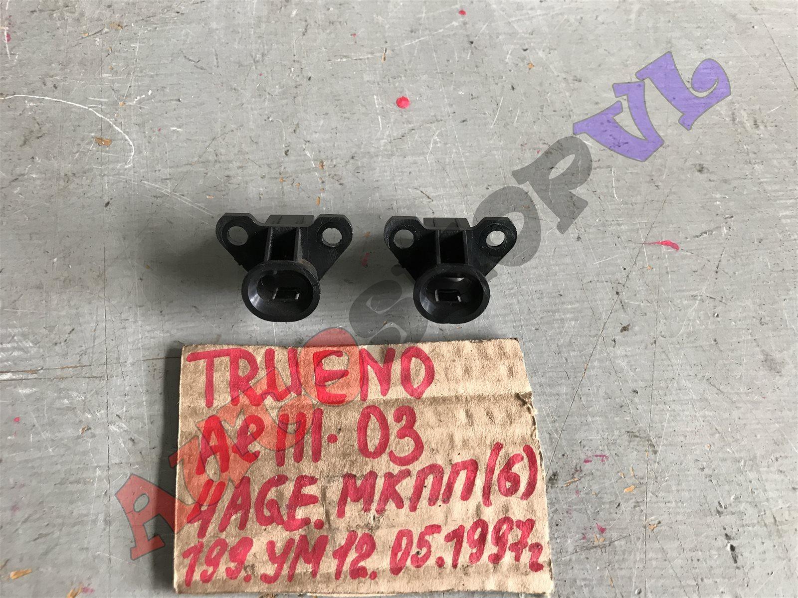 Клипса Toyota Sprinter Trueno AE111 (б/у)