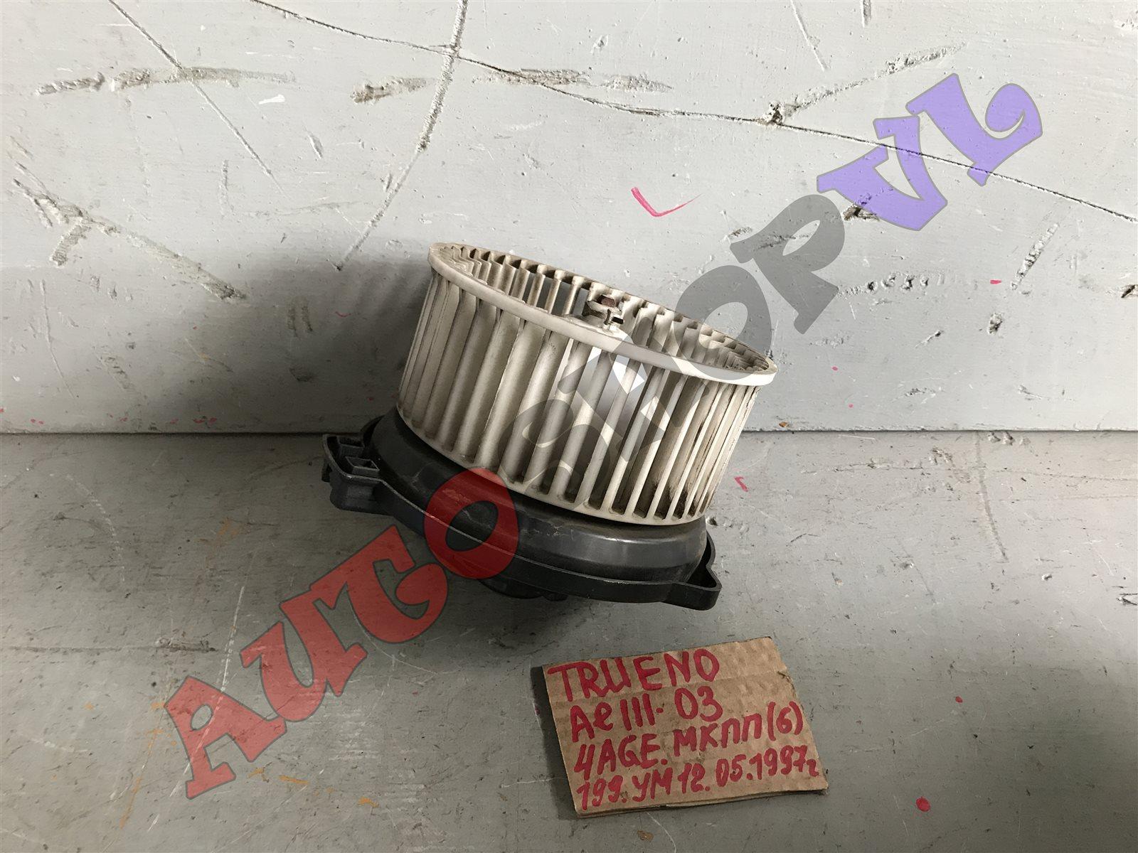 Мотор печки Toyota Sprinter Trueno AE111 (б/у)