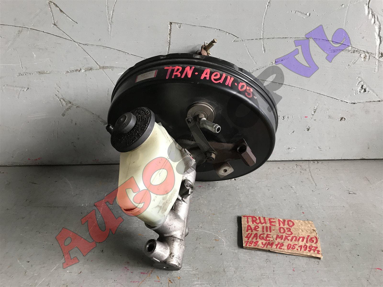 Главный тормозной цилиндр Toyota Sprinter Trueno AE111 4AGE (б/у)