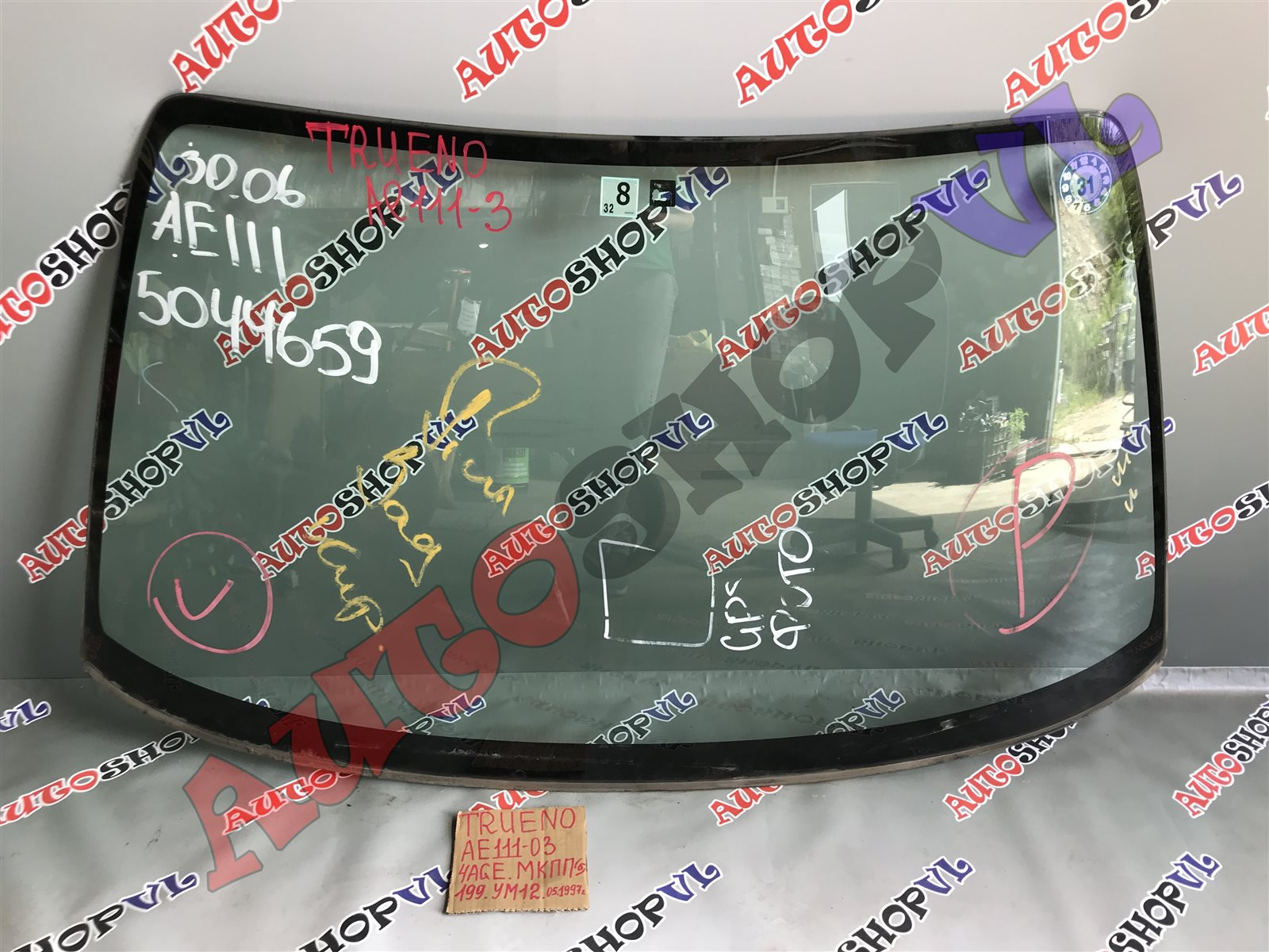 Лобовое стекло Toyota Sprinter Trueno AE111 (б/у)