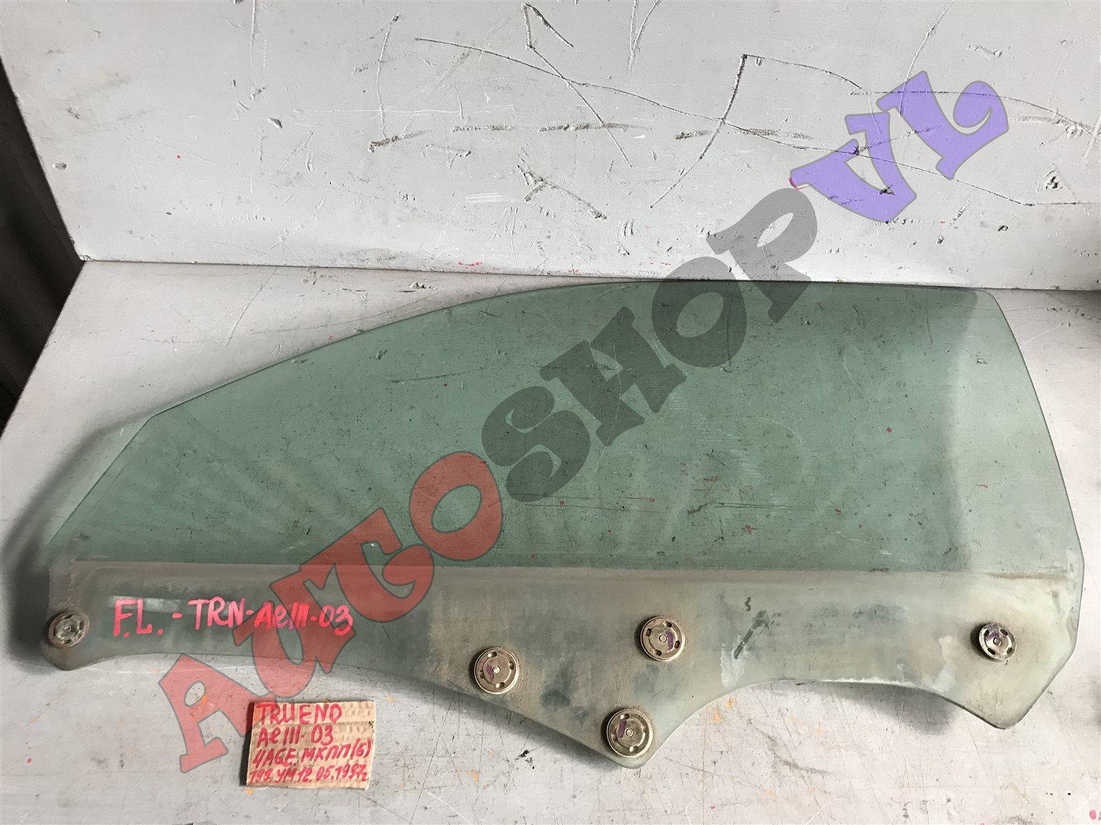 Стекло двери Toyota Sprinter Trueno AE111 переднее левое (б/у)