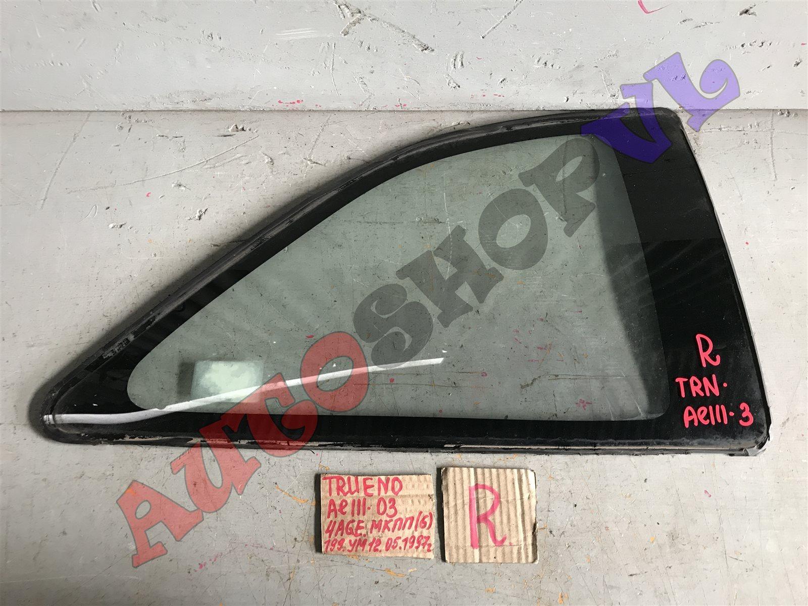 Стекло собачника Toyota Sprinter Trueno AE111 заднее правое (б/у)