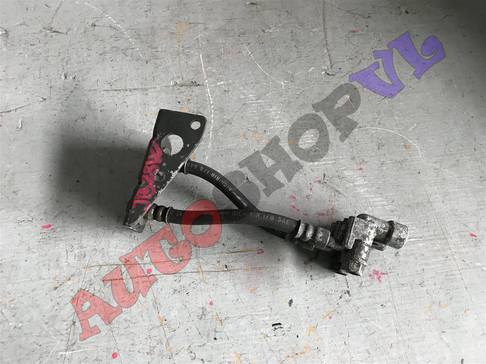 Распределитель тормозной Suzuki Jimny JB23W K6A 2002г. (б/у)