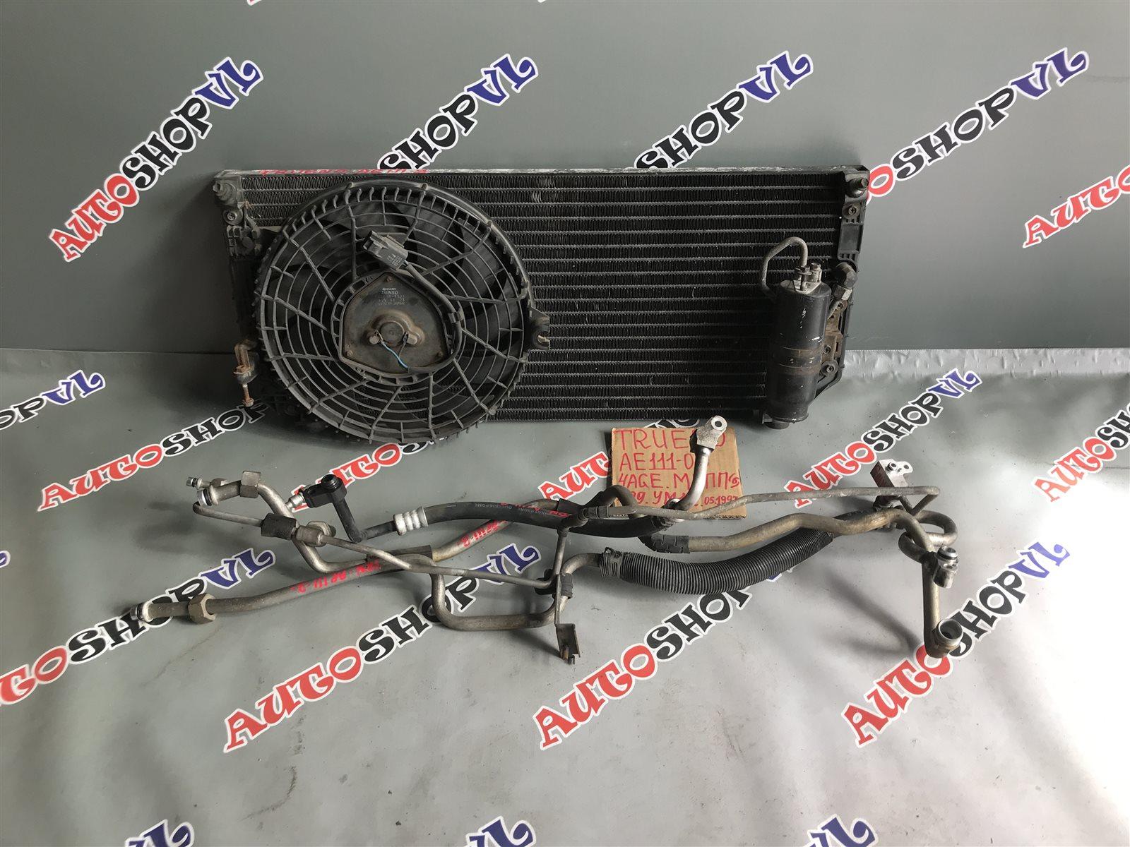 Радиатор кондиционера Toyota Sprinter Trueno AE111 4AGE (б/у)