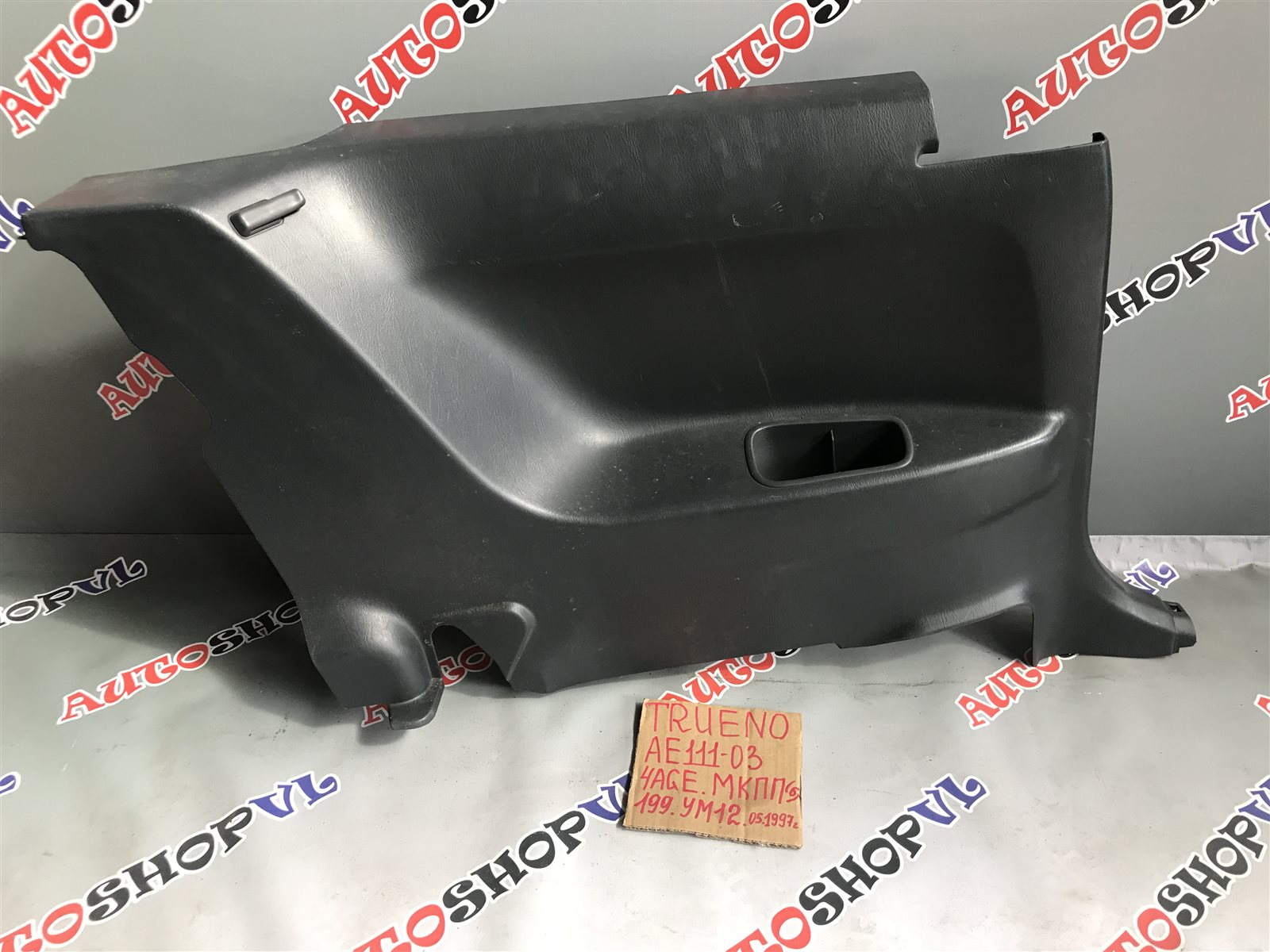 Обшивка салона Toyota Sprinter Trueno AE111 4AGE задняя правая нижняя (б/у)