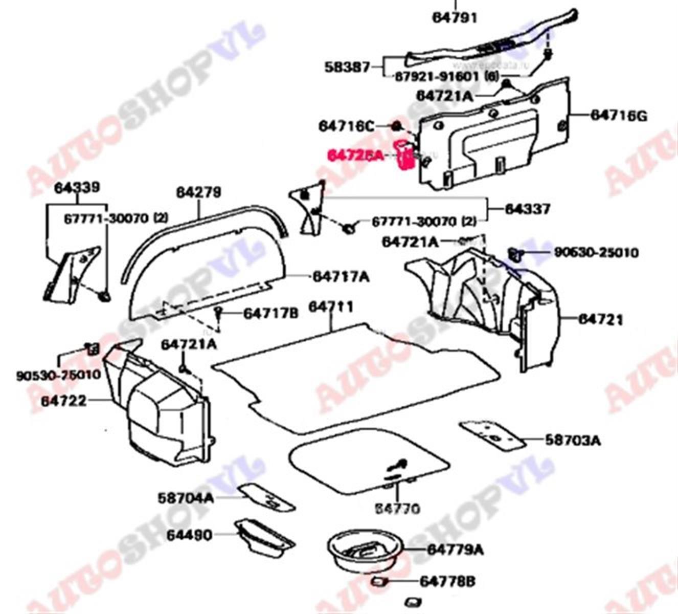 Клипса Toyota Camry Prominent VZV33 (б/у)