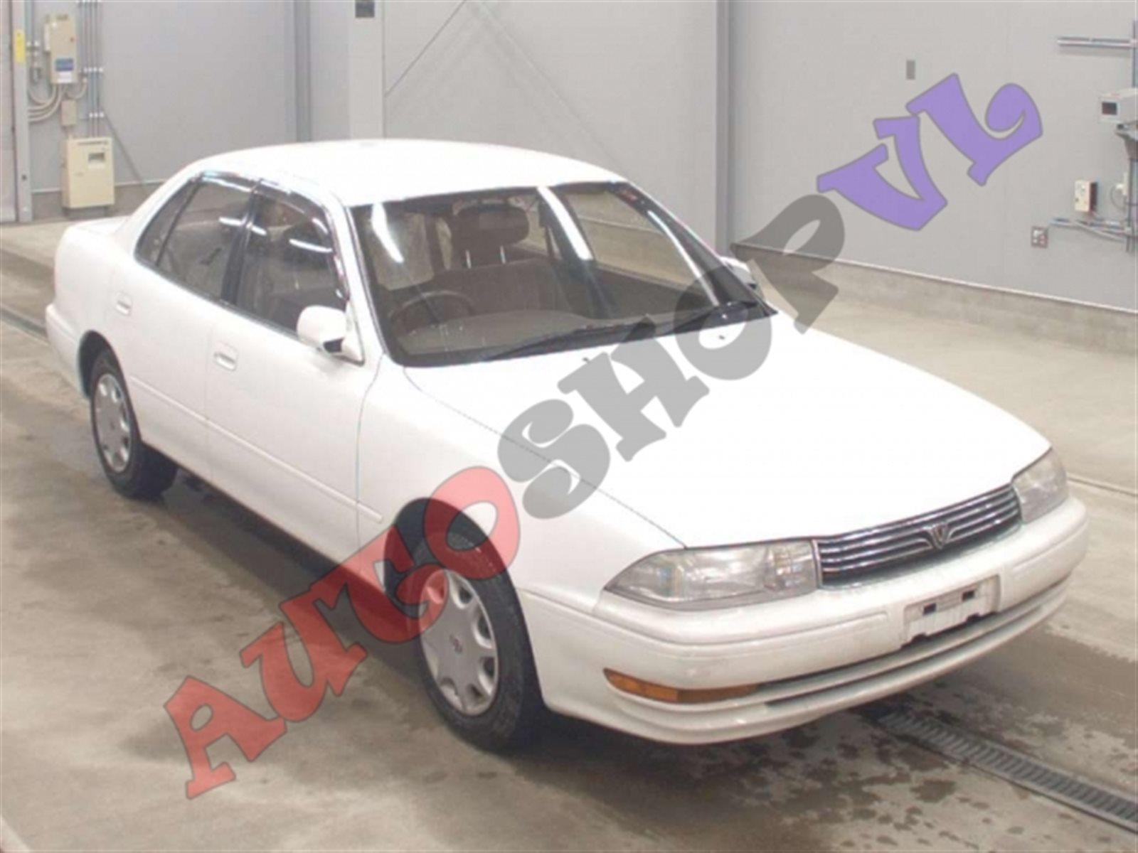 Мкпп Toyota Vista SV30 4SFE 06.1992 (б/у)