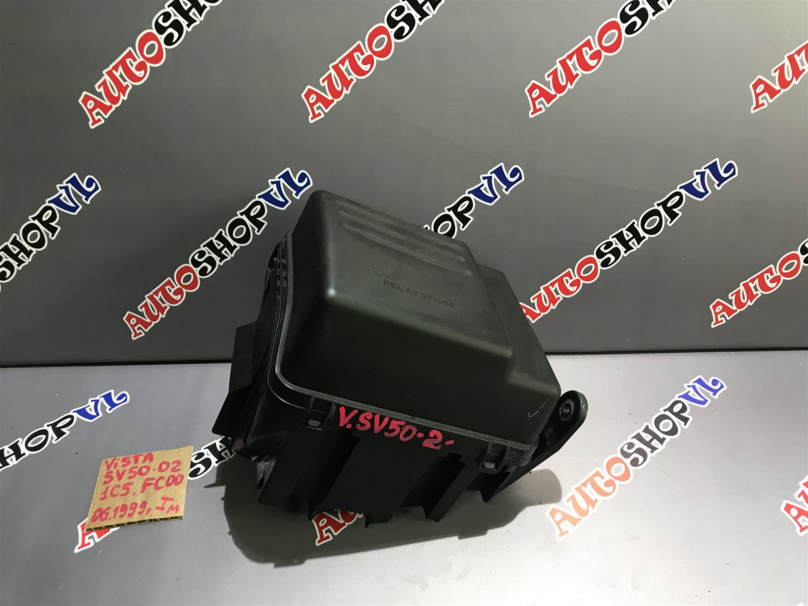 Блок предохранителей под капот Toyota Vista SV50 3SFSE 06.1999 (б/у)