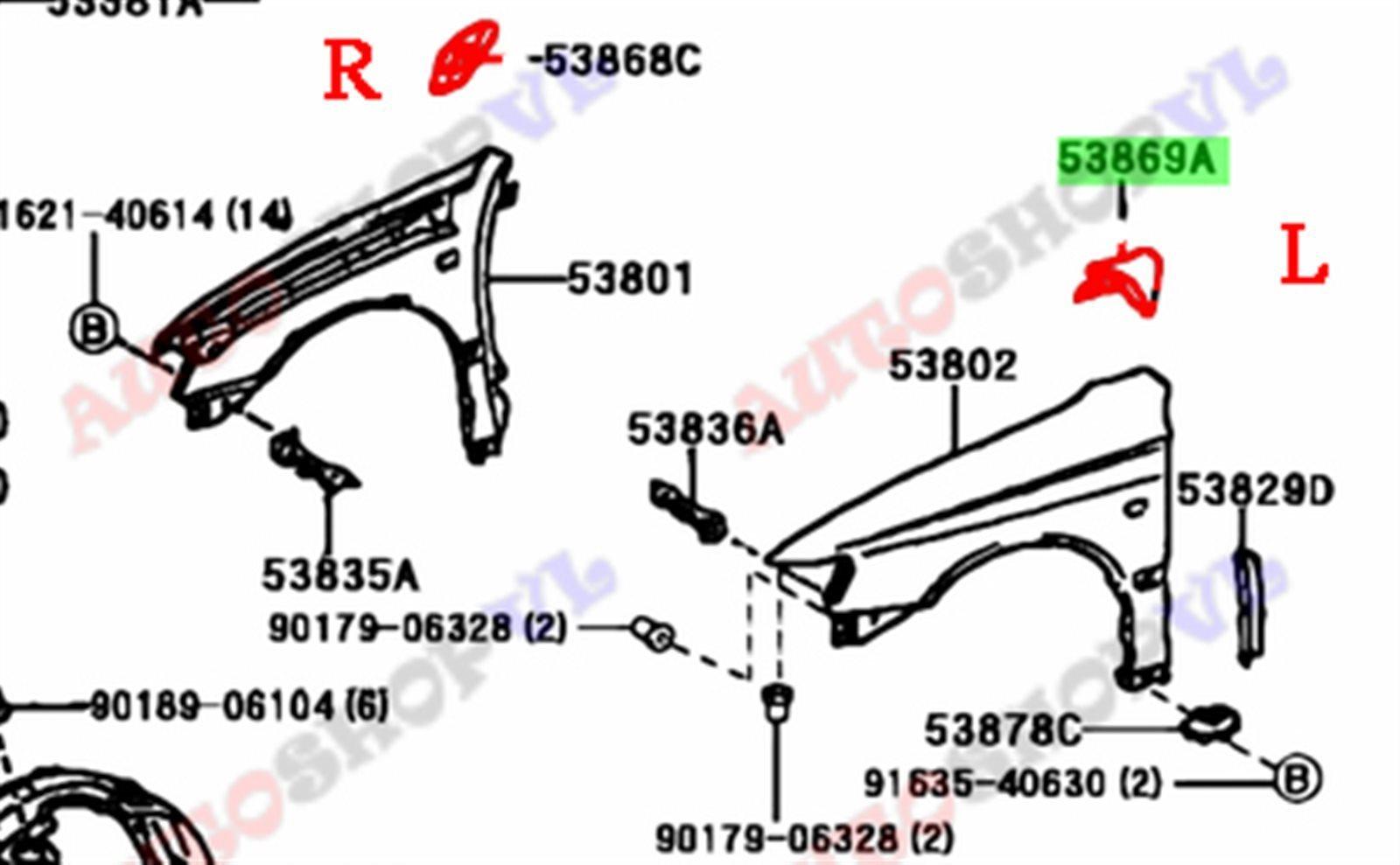 Уплотнительная резинка Toyota Vista SV50 3SFSE 06.1999 передняя правая (б/у)