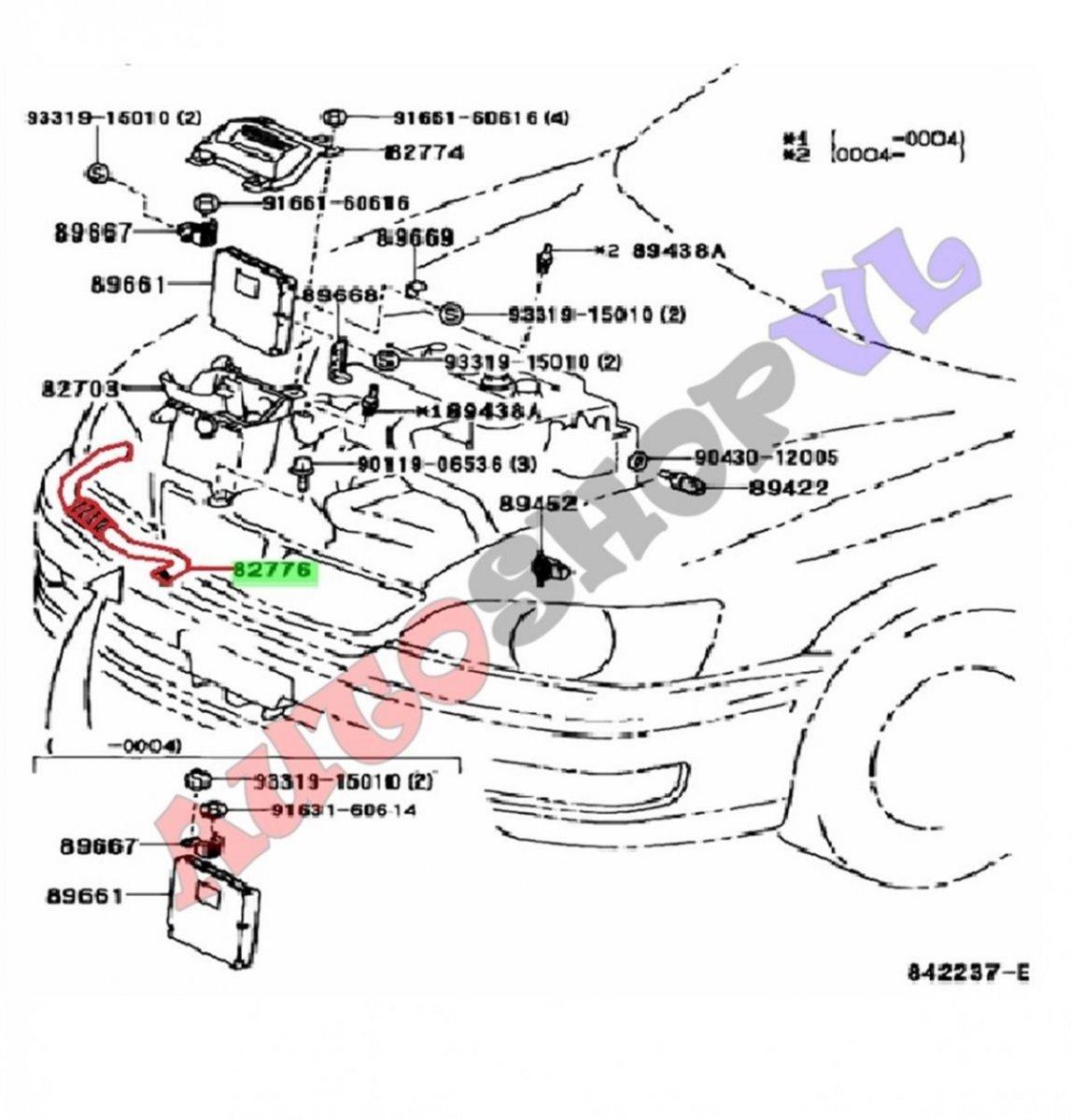 Патрубок Toyota Vista AZV50 1AZFSE 06.1998 (б/у)