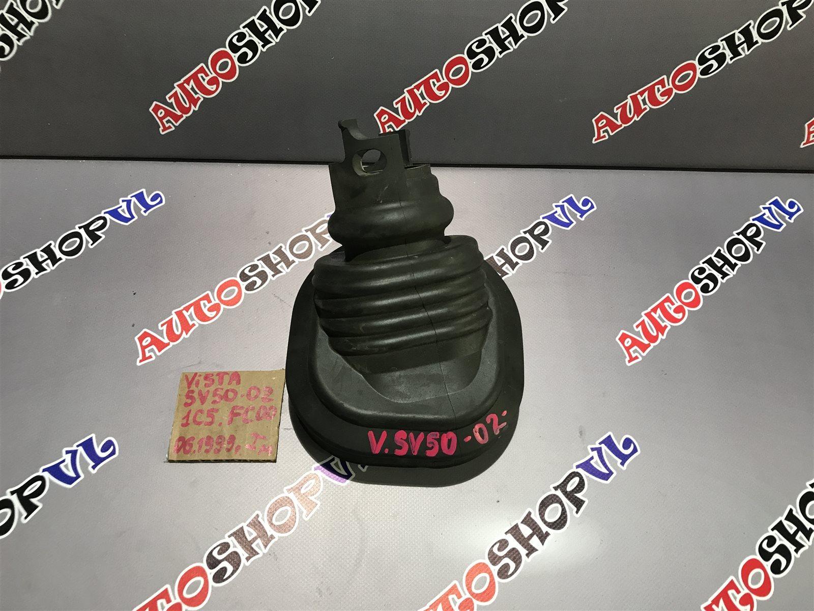 Пыльник Toyota Vista AZV50 1AZFSE (б/у)