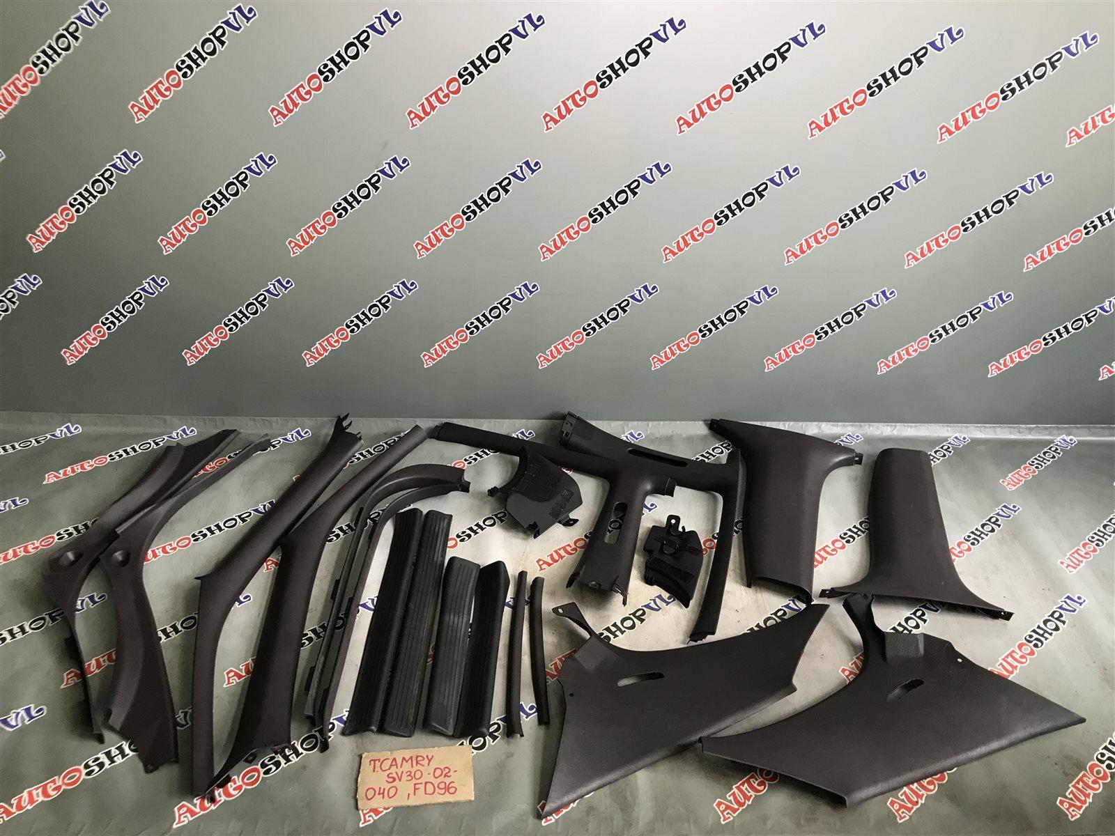Обшивка салона Toyota Camry SV30 (б/у)