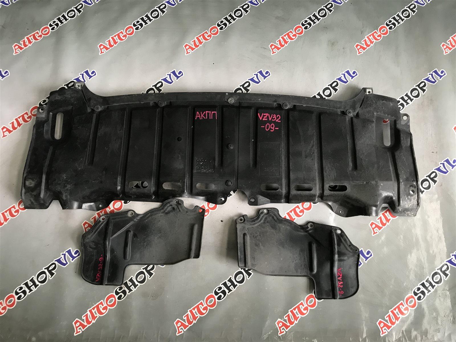 Защита двигателя Toyota Camry Prominent VZV33 (б/у)