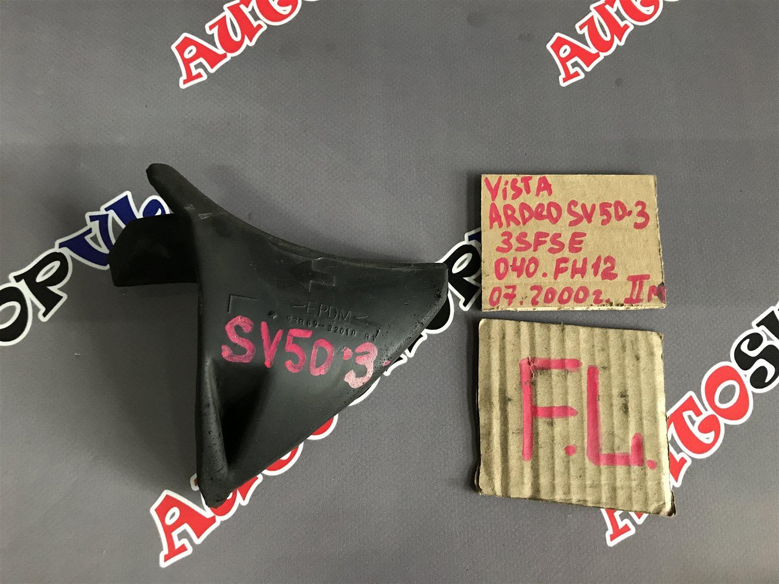 Уплотнительная резинка Toyota Vista Ardeo SV50 3SFSE 07.2000 передняя левая (б/у)