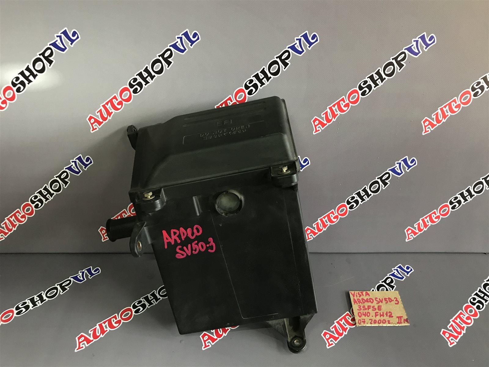 Корпус efi Toyota Vista Ardeo AZV50 1AZFSE 10.1998 (б/у)