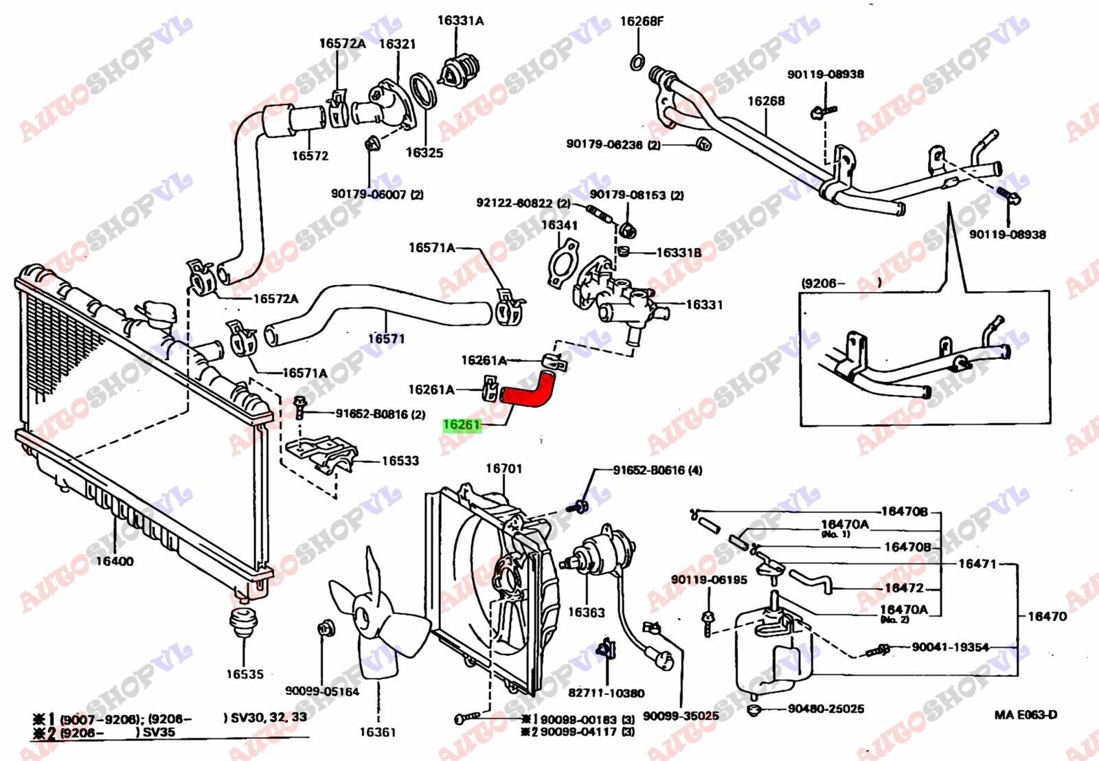 Патрубок системы охлаждения Toyota Vista SV30 4SFE