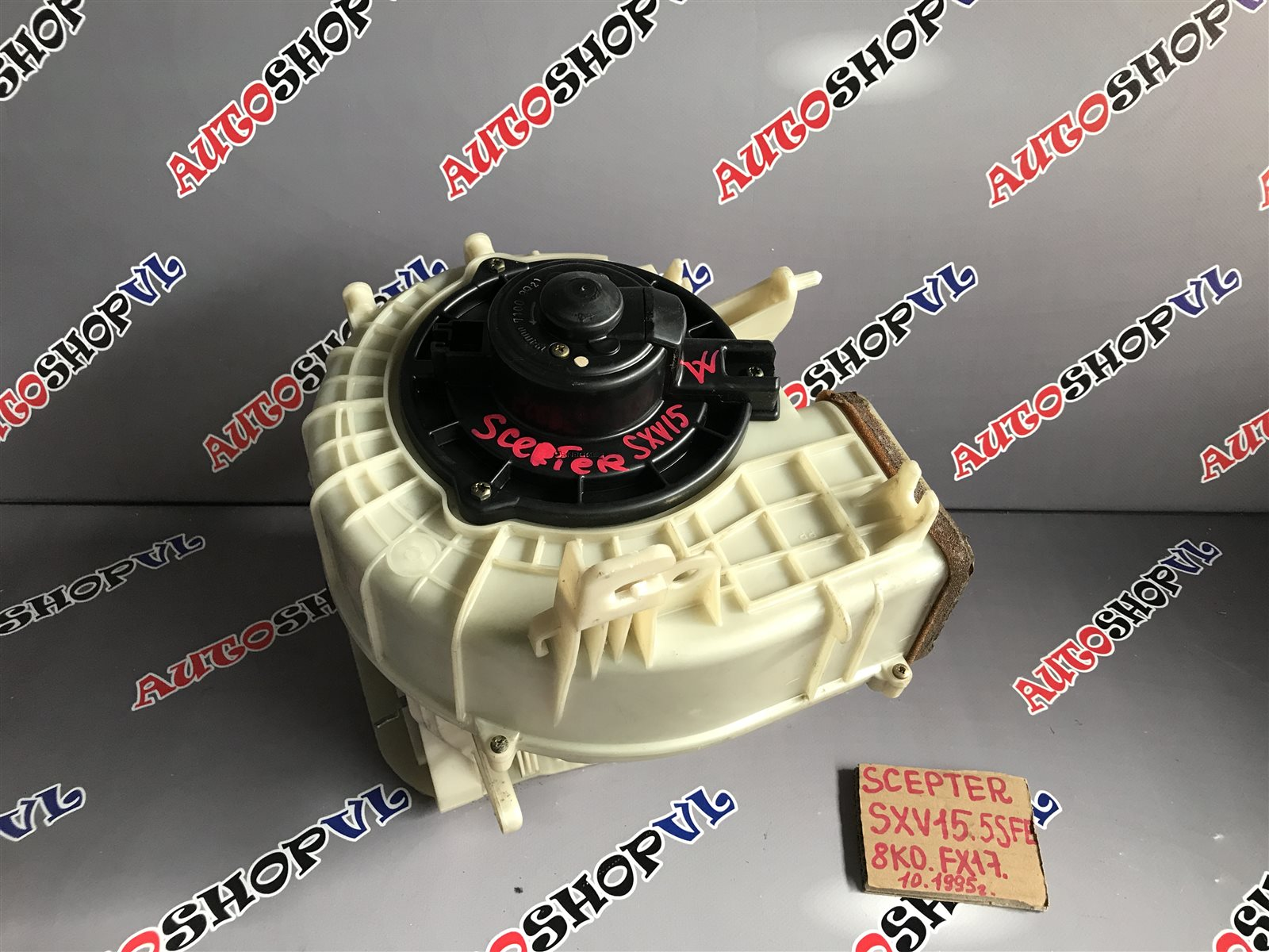 Мотор печки Toyota Scepter SXV15W 5SFE (б/у)