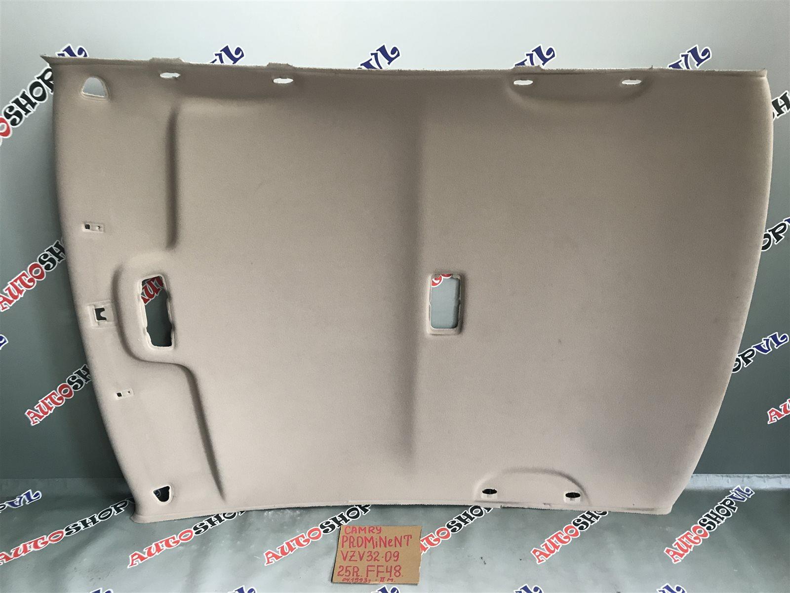 Обшивка потолка Toyota Camry Prominent VZV33 (б/у)